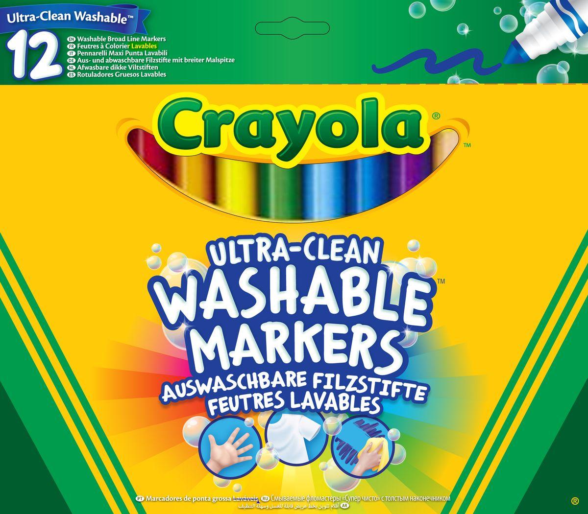 Crayola Набор фломастеров Супер чисто 12 шт58-8329Дети так любят рисовать! Поэтому набор фломастеров Crayola Супер чисто обязательно понравится юным художникам. 12 цветов позволят широко развернуться в творческом полете, ведь чем больше ярких красок, тем красивее будет готовая картинка! Это необыкновенные фломастеры. Их главное достоинство и особенность в том, что они легко смываются с «холста» с помощью воды. Поэтому если вдруг ребенок захочет разукрасить стену или обои, не ругайтесь на маленькое дарование. Фломастеры сделаны из материалов, прошедших строгий контроль качества, поэтому они безопасны для будущего Пикассо. Насыщенные, роскошные цвета восхитят малыша, а мягкая линия нанесения позволит рисовать без проблем. Создавая живописные шедевры, малыш будет и наслаждаться своим хобби, и развиваться. Ведь рисование тренирует мелкую моторику, воображение, фантазию, а также творческие навыки. Crayola созданы для настоящих творцов! Рекомендуемый возраст: от 3 лет.