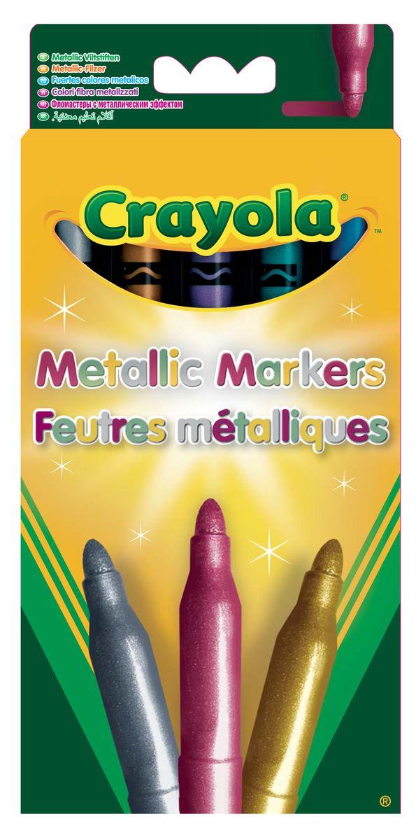 Crayola Набор фломастеров Metallic 5 шт 7552
