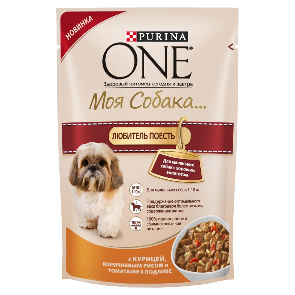 Корм консервированный Purina One Моя Собака... Любитель поесть, для взрослых собак мелких пород с хорошим аппетитом, с курицей, коричневым рисом и томатами в подливе12263865Ваша маленькая собака по-настоящему уникальна! Поэтому эксперты Purina разработали серию кормов PURINA ONE® Моя Собака... Высококачественное питание из мягких кусочков и овощей в подливе легко усваивается и разработано специально для собак мелких пород старше одного года. Ваша собака сможет наслаждаться вкусным кормом каждый день. - антиоксиданты для поддержания крепкой иммунной системы; - для маленьких собак 1-10 кг; - легкая усвояемость; - 100% полноценное и сбалансированное питание. Разделите суточную норму на 2 кормления или более. Указанные нормы рекомендованы для поддержания собаки в оптимальной физической форме. Меняйте суточную норму кормления в зависимости от уровня активности собаки, ее физических особенностей и индивидуальных потребностей. Следите, чтобы у собаки всегда была чистая, свежая питьевая вода. Для контроля здоровья вашей собаки обращайтесь в ветеринарную клинику на регулярной основе. Состав: мясо и продукты...