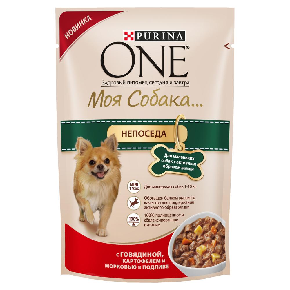 Корм консервированный Purina One Моя Собака... Непоседа, для взрослых собак мелких пород с активным образом жизни, с говядиной, картофелем и морковью в подливе12263868Ваша маленькая собака по-настоящему уникальна! Поэтому эксперты Purina разработали серию кормов PURINA ONE® Моя Собака... Высококачественное питание из мягких кусочков и овощей в подливе легко усваивается и разработано специально для собак мелких пород старше одного года. Ваша собака сможет наслаждаться вкусным кормом каждый день. - антиоксиданты для поддержания крепкой иммунной системы; - для маленьких собак 1-10 кг; - легкая усвояемость; - 100% полноценное и сбалансированное питание. Разделите суточную норму на 2 кормления или более. Указанные нормы рекомендованы для поддержания собаки в оптимальной физической форме. Меняйте суточную норму кормления в зависимости от уровня активности собаки, ее физических особенностей и индивидуальных потребностей. Следите, чтобы у собаки всегда была чистая, свежая питьевая вода. Для контроля здоровья вашей собаки обращайтесь в ветеринарную клинику на регулярной основе. Состав: мясо и продукты...