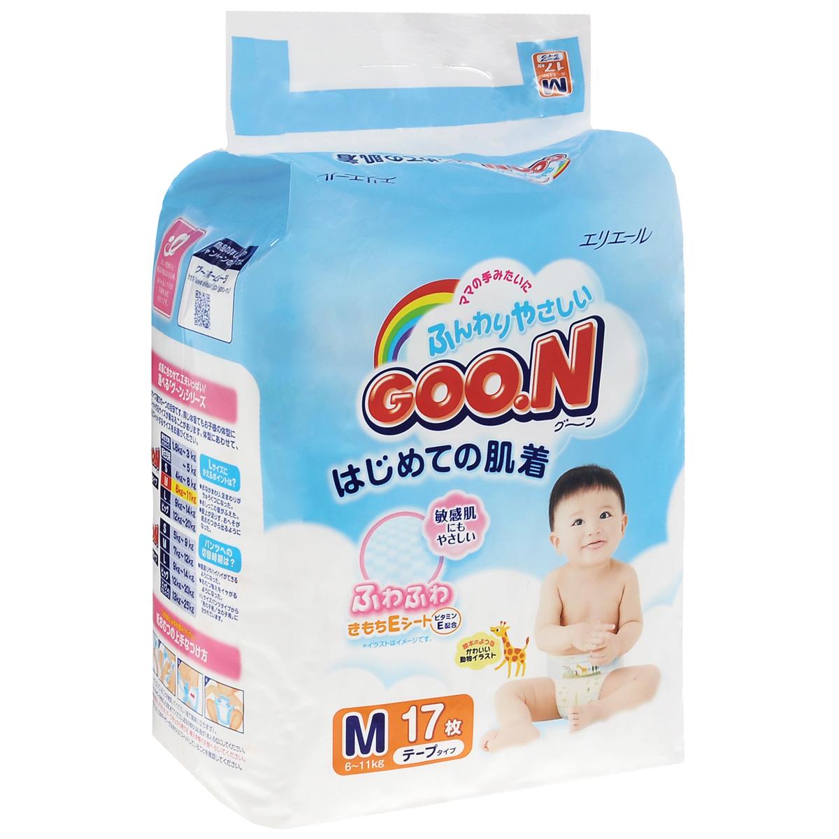 GOON Подгузники M, 6-11 кг, 17 шт753632Японские подгузники Goon изготавливаются только из высококачественных экологически чистых материалов, прошедших специальную обработку, и соответствуют всем санитарно-эпидемиологическим нормам. Невероятно мягкие и нежные подгузники моментально впитывают влагу и долго удерживают её внутри. Содержат натуральный витамин Е, который питает кожу и повышает её защитные функции. Подгузники прекрасно пропускают воздух, предотвращая появление опрелостей. Особенности: Нежно касаются кожи и сидят как обычное бельё. Подходит для чувствительной кожи. 3D рельеф сокращает площадь подгузника, которая касается кожи малыша, исключая опрелости. Жидкий стул впитывается в углубления. Содержит витамин Е. Нежное касание, благодаря воздуху, который задерживается между слоями. Без протеканий на спинке, благодаря резинке на поясе подгузник плотно прилегает. Дышащий внешний слой. Микропоры внешнего слоя пропускают воздух к...