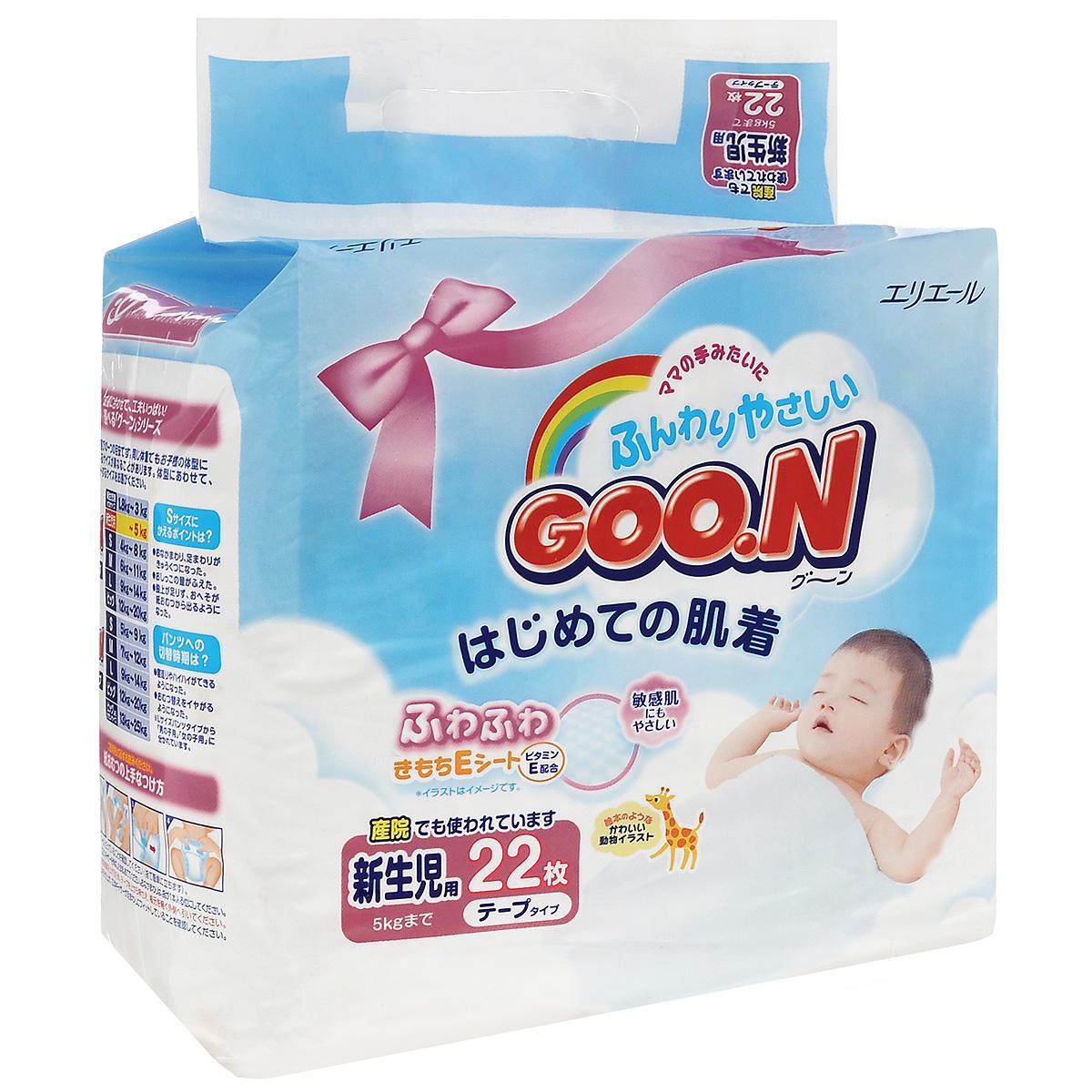 GOON Подгузники, до 5 кг, 22 шт753630Японские подгузники Goon изготавливаются только из высококачественных экологически чистых материалов, прошедших специальную обработку, и соответствуют всем санитарно-эпидемиологическим нормам. Невероятно мягкие и нежные подгузники моментально впитывают влагу и долго удерживают её внутри. Содержат натуральный витамин Е, который питает кожу и повышает её защитные функции. Подгузники прекрасно пропускают воздух, предотвращая появление опрелостей. Особенности: Нежно касаются кожи и сидят как обычное бельё. Подходит для чувствительной кожи. 3D рельеф сокращает площадь подгузника, которая касается кожи малыша, исключая опрелости. Жидкий стул впитывается в углубления. Содержит витамин Е. Нежное касание, благодаря воздуху, который задерживается между слоями. Без протеканий на спинке, благодаря резинке на поясе подгузник плотно прилегает. Дышащий внешний слой. Микропоры внешнего слоя пропускают воздух к...