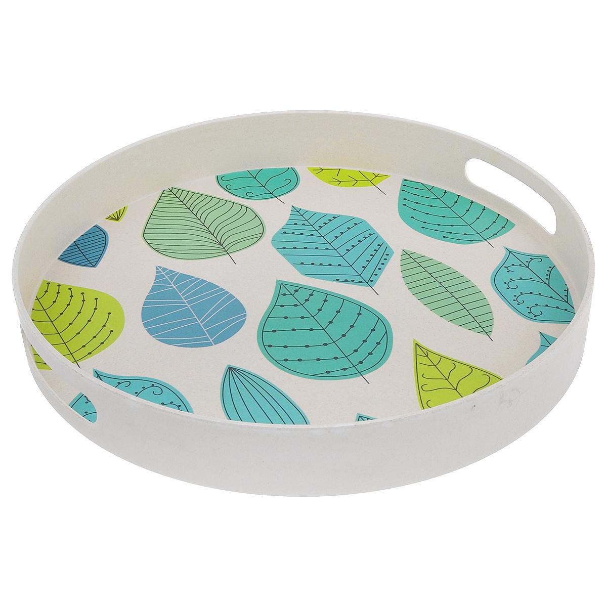 Поднос EcoWoo Листья, диаметр 38 см2001007UКруглый поднос EcoWoo Листья выполнен из экологически чистого бамбукового волокна. Посуда из такого материала имеет неоспоримые преимущества по сравнению с посудой из других материалов. Она безопасна для здоровья и окружающей среды, биоразлагаема, не бьется. Поднос снабжен высокими бортиками и ручками для удобной переноски. Стильный дизайн прекрасно впишется в интерьер современной кухни. Изделие можно мыть в посудомоечной машине. Не использовать в СВЧ печи.