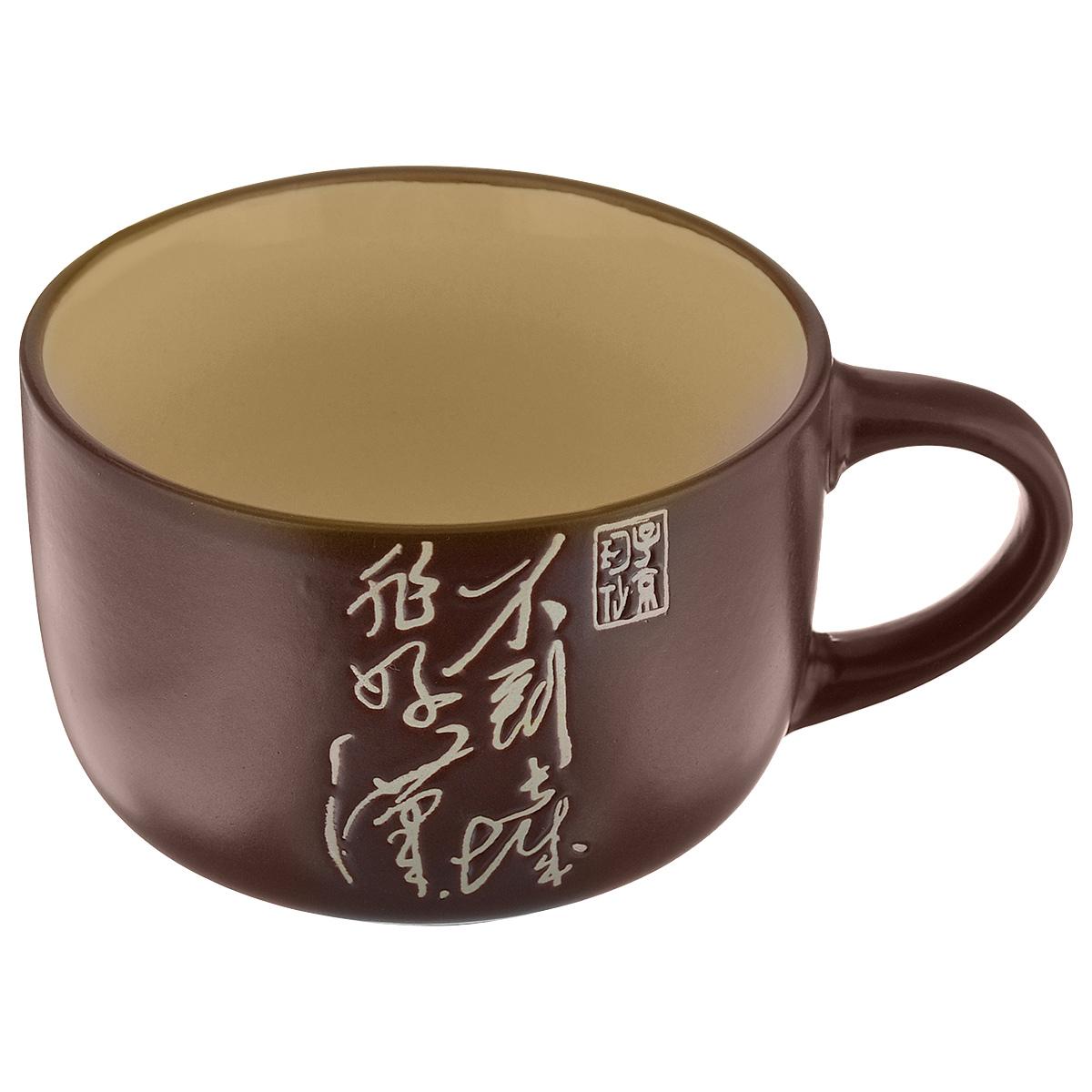 Чашка Wing Star, цвет: темно-коричневый, 460 млLJ2136-3185BЧашка Wing Star изготовлена из высококачественной керамики. Wing Star - качественная керамическая посуда из обожженной, глазурованной снаружи и изнутри глины с оригинальными рисунками. При изготовлении данной посуды широко используется рельефный способ нанесения декора, когда рельефная поверхность подготавливается в процессе формовки и изделие обрабатывается с уже готовым декором. Благодаря этому достигается эффект неровного на ощупь рисунка, как бы утопленного внутрь глазури и являющегося его естественным элементом. Чашку можно использовать в СВЧ и мыть в посудомоечной машине. Внутренний диаметр: 10,5 см. Высота стенки: 7,5 см. Объем чашки: 460 мл.