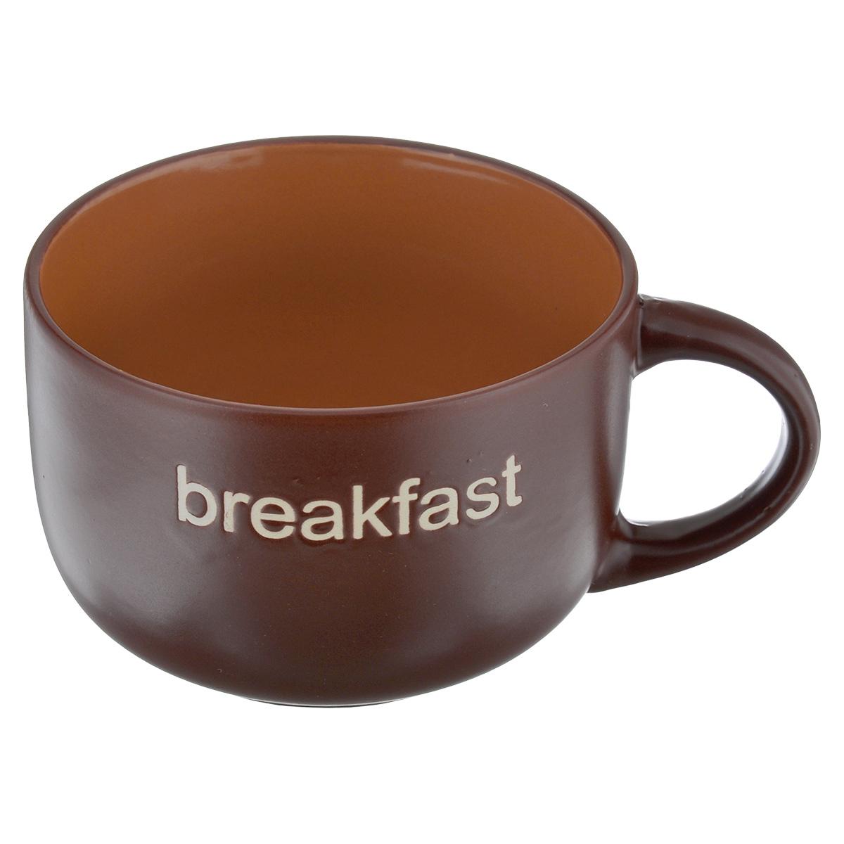 Чашка Wing Star Завтрак, цвет: темно-коричневый, 460 млLJ8882-MA9Чашка Wing Star Завтрак изготовлена из керамики и украшена иностранным словом Breakfast. Wing Star - качественная керамическая посуда из обожженной, глазурованной снаружи и изнутри глины с оригинальными рисунками. При изготовлении данной посуды широко используется рельефный способ нанесения декора, когда рельефная поверхность подготавливается в процессе формовки и изделие обрабатывается с уже готовым декором. Благодаря этому достигается эффект неровного на ощупь рисунка, как бы утопленного внутрь глазури и являющегося его естественным элементом. Чашку можно использовать в СВЧ и мыть в посудомоечной машине. Внутренний диаметр: 10,5 см. Высота стенки: 7,5 см. Объем чашки: 460 мл.