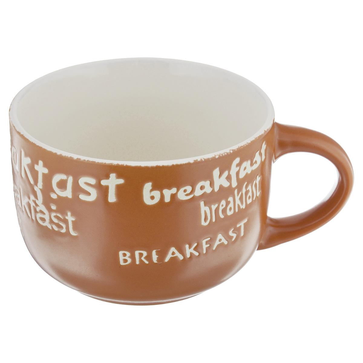 Кружка Wing Star Завтрак, цвет: терракотовый, 460 млLJ7-13B-145UКружка Wing Star Завтрак изготовлена из керамики и украшена иностранными словами Breakfast. Wing Star - качественная керамическая посуда из обожженной, глазурованной снаружи и изнутри глины с оригинальными рисунками. При изготовлении данной посуды широко используется рельефный способ нанесения декора, когда рельефная поверхность подготавливается в процессе формовки и изделие обрабатывается с уже готовым декором. Благодаря этому достигается эффект неровного на ощупь рисунка, как бы утопленного внутрь глазури и являющегося его естественным элементом. Кружку можно использовать в СВЧ и мыть в посудомоечной машине. Внутренний диаметр: 10,5 см. Высота стенки: 7,5 см. Объем кружки: 460 мл.