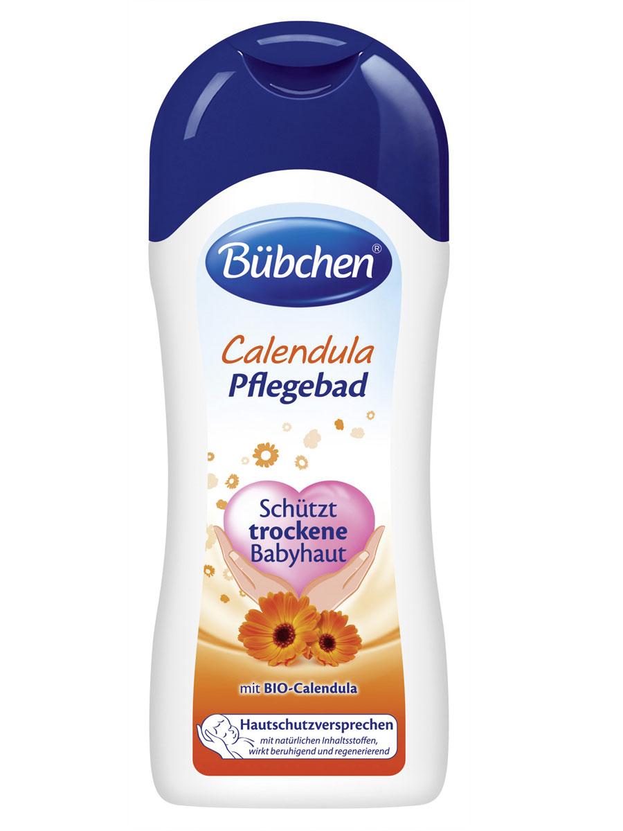 Bubchen Средство для купания и ухода за кожей Календула, 250 мл122 45264Средство для купания и ухода за кожей Календула мягко очищает кожу малыша с головы до пяточек, ухаживает за чувствительной детской кожей. БИО - календула ухаживает за сухой кожей младенцев, питает и способствует ее регенерации. Без красителей и способных вызывать аллергию ароматизаторов, pH нейтрально для кожи. Противопоказания: индивидуальная непереносимость компонентов. Рекомендуемый возраст: от 0 месяцев.