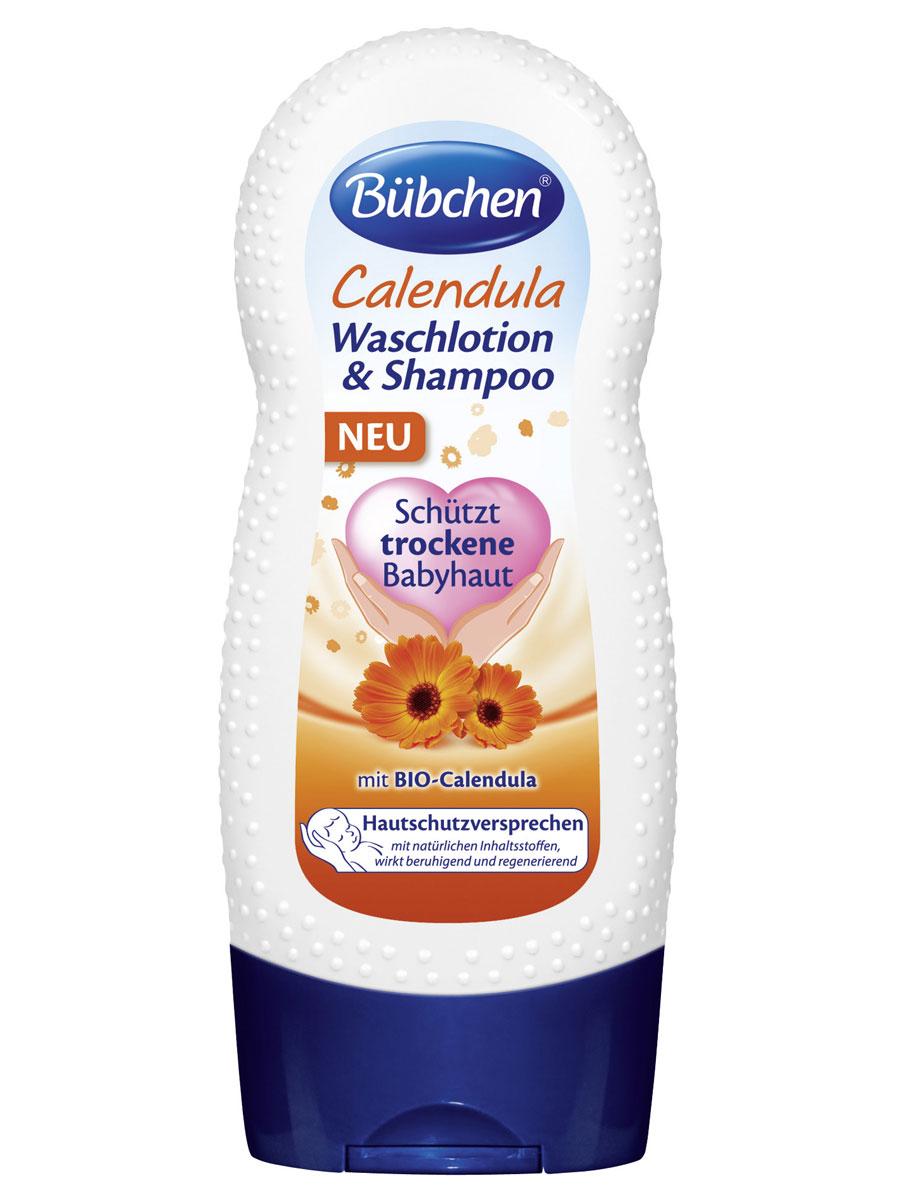 Bubchen Крем-гель для мытья волос и тела Календула, 230 мл