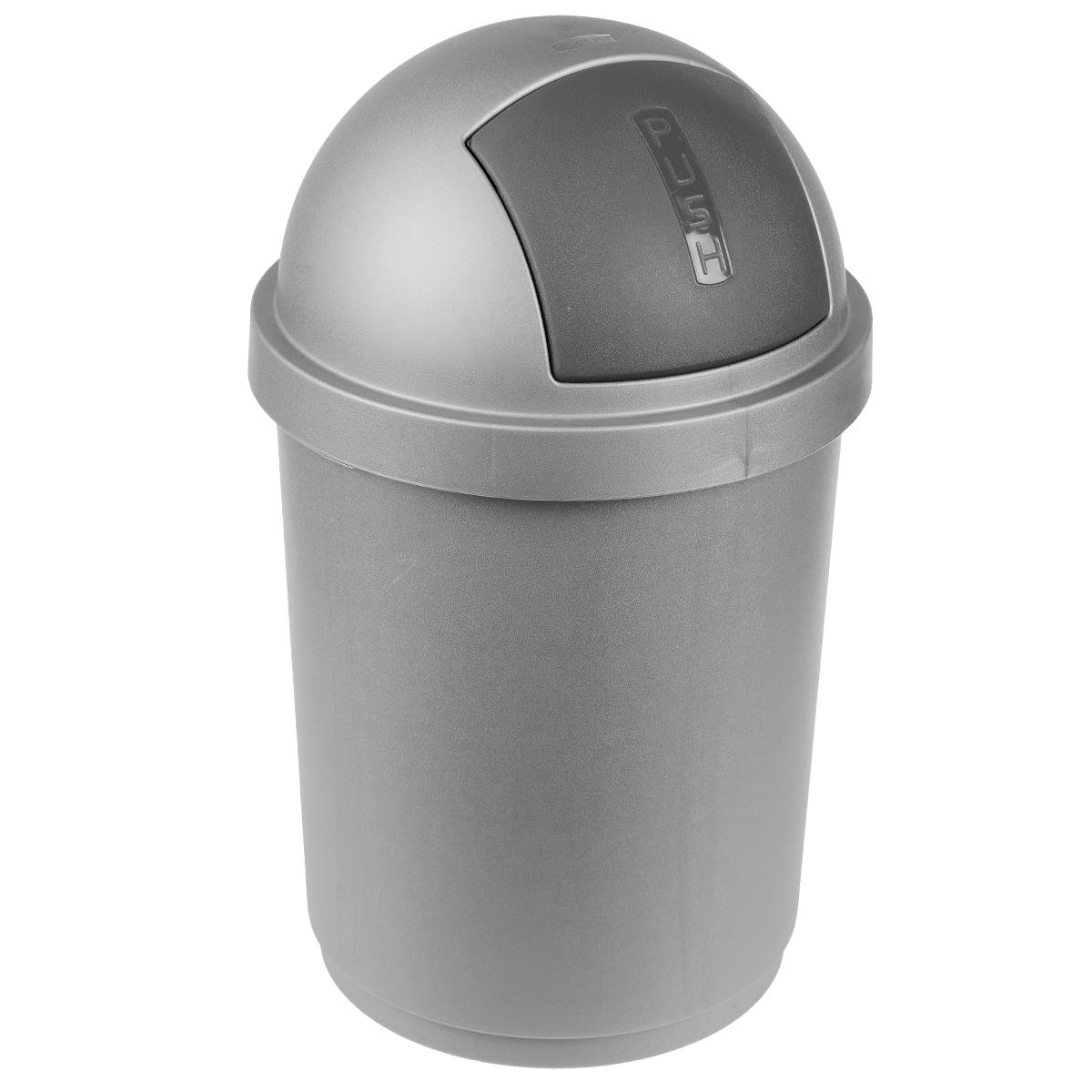 """Контейнер для мусора Curver """"Буллет бин"""", цвет: серебристый, черный, 25 л"""