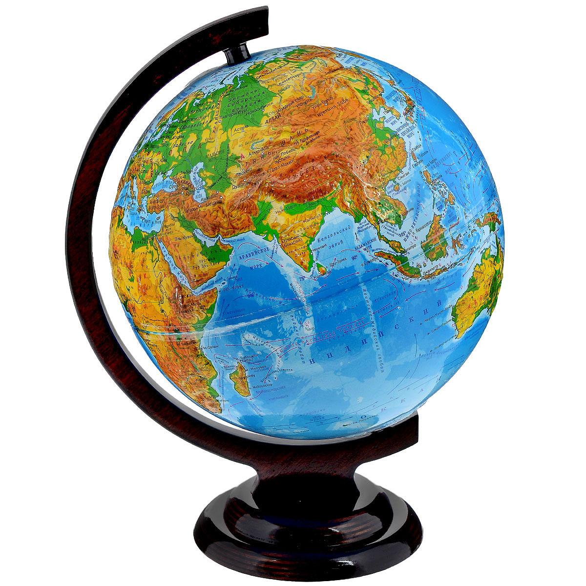 Глобусный мир Глобус с физической картой, рельефный, диаметр 25 см, на деревянной подставке