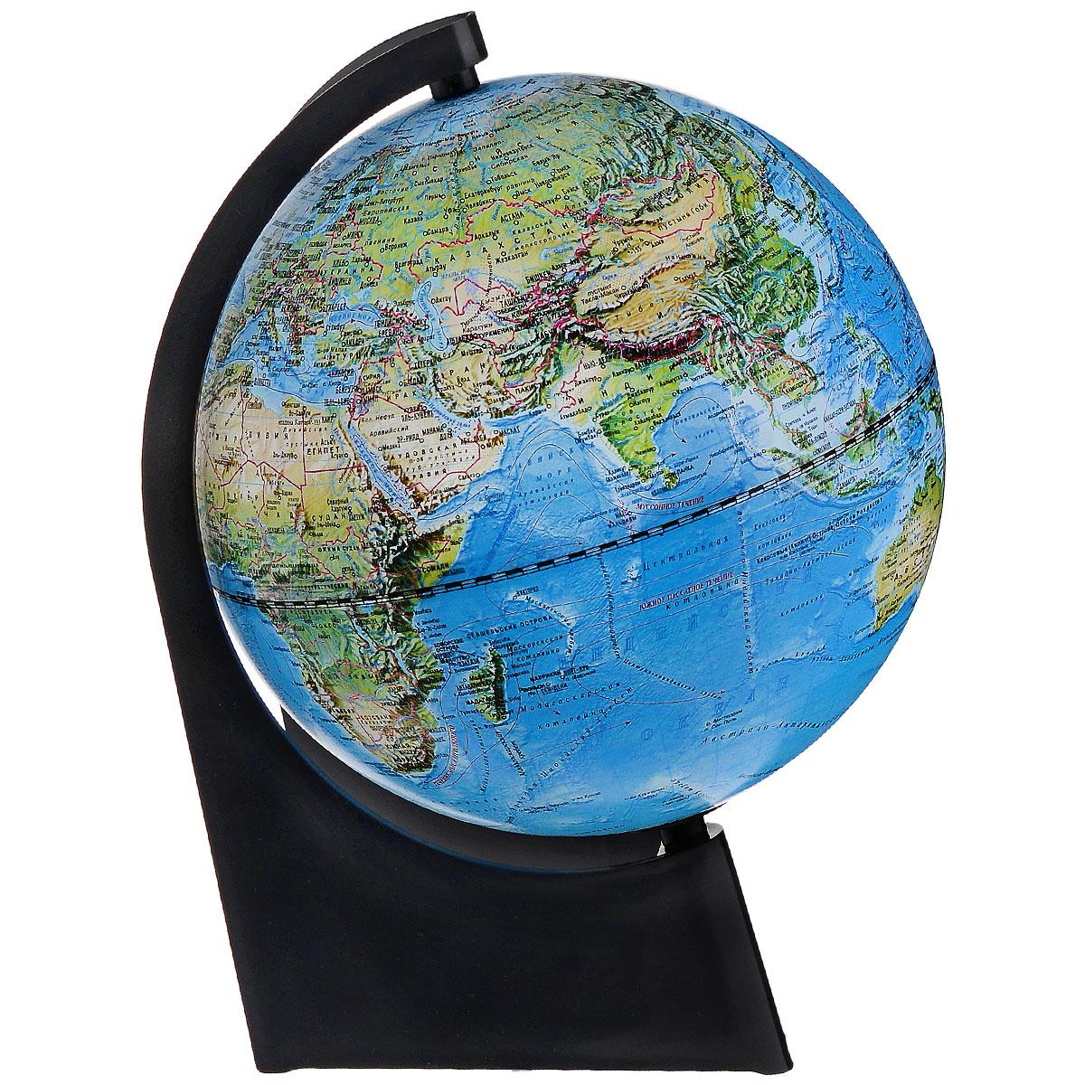 Глобусный мир Глобус с физической/политической картой, диаметр 21 см, с подсветкой, на подставке
