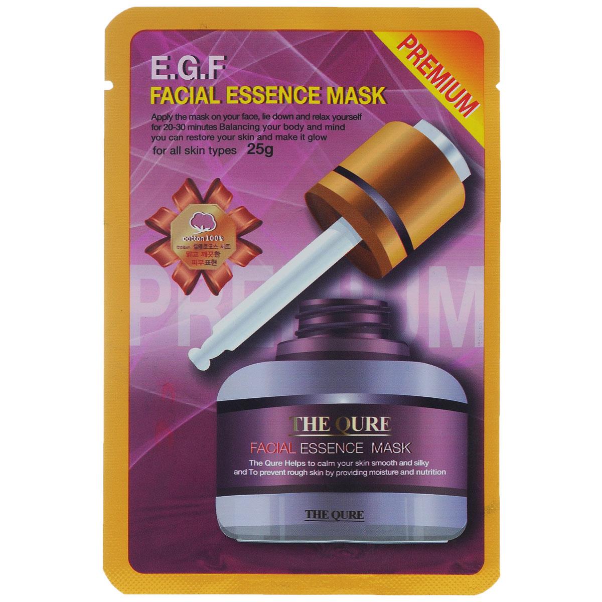 LS Cosmetic Маска для лица Регенерация и Омоложение , 25 г1251Лицевая маска-салфетка содержит EGF - Гепаринсвязанный эпидермальный фактор роста стволовых клеток, роста эпидермиса, регенерации клеток, замедляет процесс старения кожи, способствует обновлению клеток эпидермиса, сохраняя молодость кожи, защита кожи от повреждений и раздражений, улучшение цвета кожи. Фактор роста эпидермиса EGF представляет собой полипептид с небольшой молекулярной массой, который присутствует во многих тканях организма. Именно он подавляет работу гена, отвечающего за старение, стимулируя активность и рост клеток кожи. EGF восстанавливает структуру кожи и приводит ее в идеальное состояние. Кроме того, он является источником здоровья и красоты кожи, так как глубоко увлажняет ее и улучшает синтез макромолекулярных белков, обеспечивающих её эластичность. 3 научно доказанных свойства EGF: Восстанавливает эпидермис - способствует росту клеток эпидермиса, снимает покраснения, уменьшает сосудистые звездочки на лице, помогает быстрому заживлению кожи после пластических...