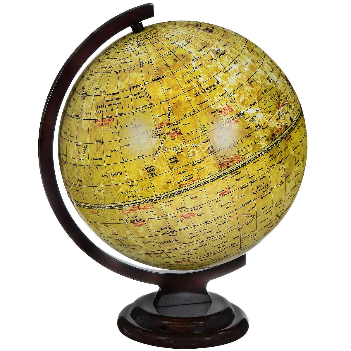 Глобусный мир Глобус Луны, диаметр 32 см10081Глобус Луны Глобусный мир, изготовлен из высококачественного прочного пластика. Данная модель предназначена для ознакомления с географией лунной поверхности. На глобусе указаны названия лунных морей, крупных и средних кратеров, возвышенностей, места посадки космических аппаратов. Такой глобус станет прекрасным подарком и учебным материалом для дальнейшего изучения астрономии. Изделие расположено на деревянной подставке. Настольный глобус Луны Глобусный мир станет оригинальным украшением рабочего стола или вашего кабинета. Это изысканная вещь для стильного интерьера, которая станет прекрасным подарком для современного преуспевающего человека, следующего последним тенденциям моды и стремящегося к элегантности и комфорту в каждой детали. Масштаб: 1:40 000 000.