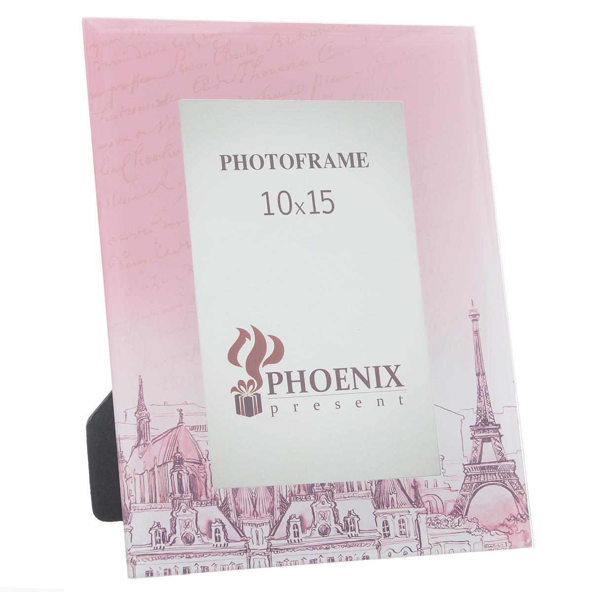 """Фоторамка Феникс-презент """"Париж"""", 10 см х 15 см"""