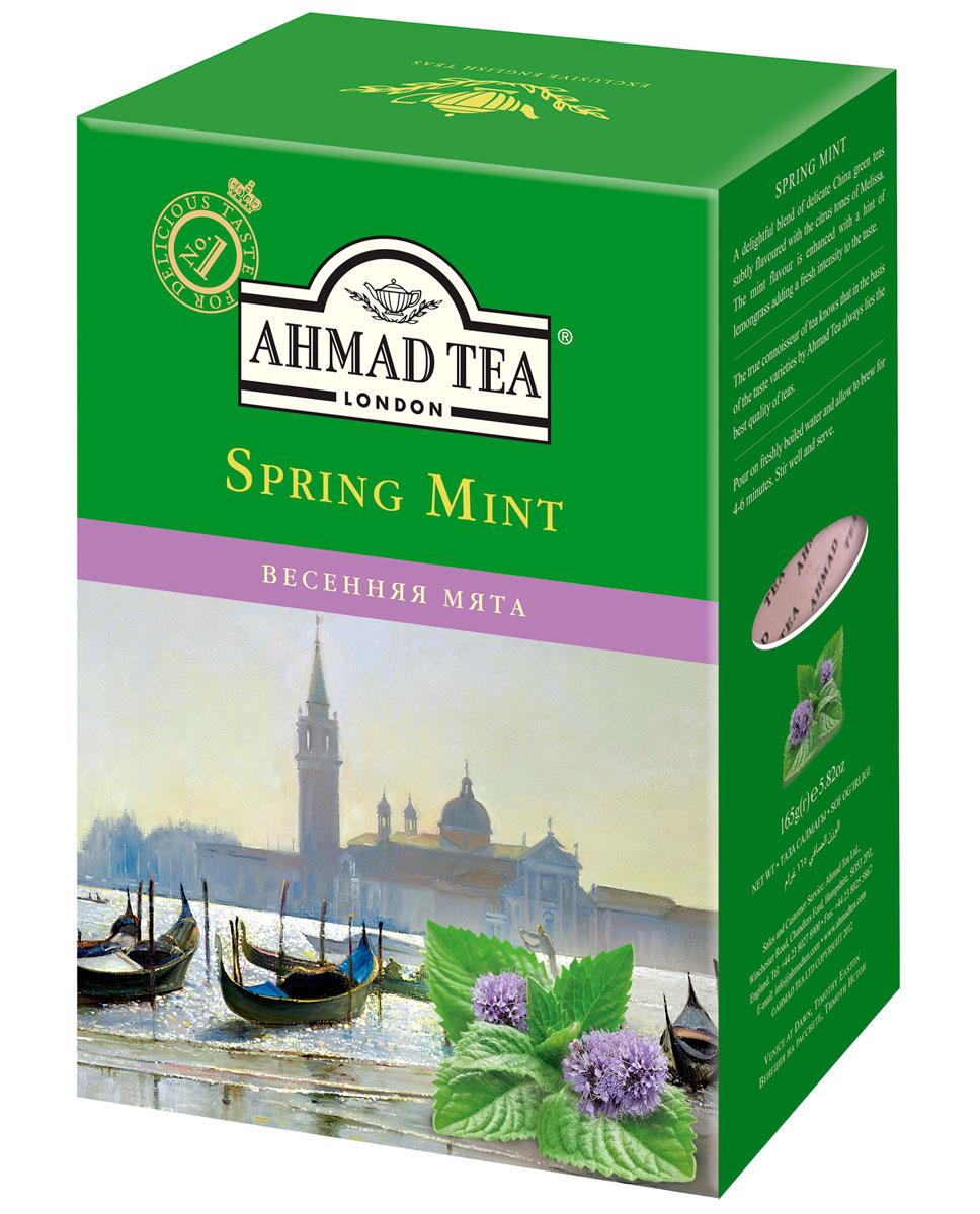 Ahmad Tea Spring Mint зеленый листовой чай, 165 г1316Ahmad Tea Spring Mint - купаж деликатного китайского зеленого чая и мелиссы с утонченным послевкусием цитрусовых. Мягкий вкус сопровождает свежая нота лимонника.