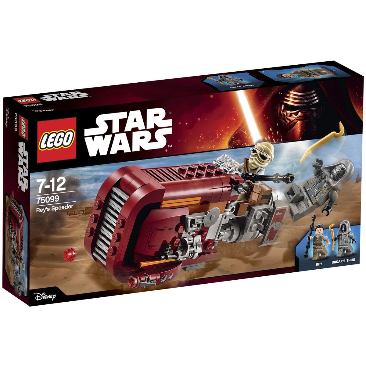 LEGO Star Wars Конструктор Спидер Рей 7509975099Конструктор LEGO Спидер Рей станет отличным подарком фанатам Звездных войн! Чтобы следить за противником, и в тоже время оставаться незамеченной, Рей решила воспользоваться своим скоростным спидером. Его корпус выполнен из бордово-серых деталей, с добавлением оранжевых полос. Спереди видна прямоугольная радиаторная решётка и 2 симметричные пушки. Внутри массивного капота организована система хранения. Вращая один из задних двигателей, можно открыть боковые панели и получить доступ к транспортировочному контейнеру и минисаням, позволяющим быстро перемещаться по песчаным дюнам. Левый борт спидера снабжён специальными креплениями для разведывательного оборудования. На них можно повесить циркулярную пилу, электронный бинокль и бластер. В наборе присутствуют 2 минифигурки: Ункарский разбойник с ломом и Рей с сумкой и оригинальной защитной маской от песка, состоящей из шарфа и шлема штурмовика. Конструктор - это один из самых увлекательнейших и веселых способов...