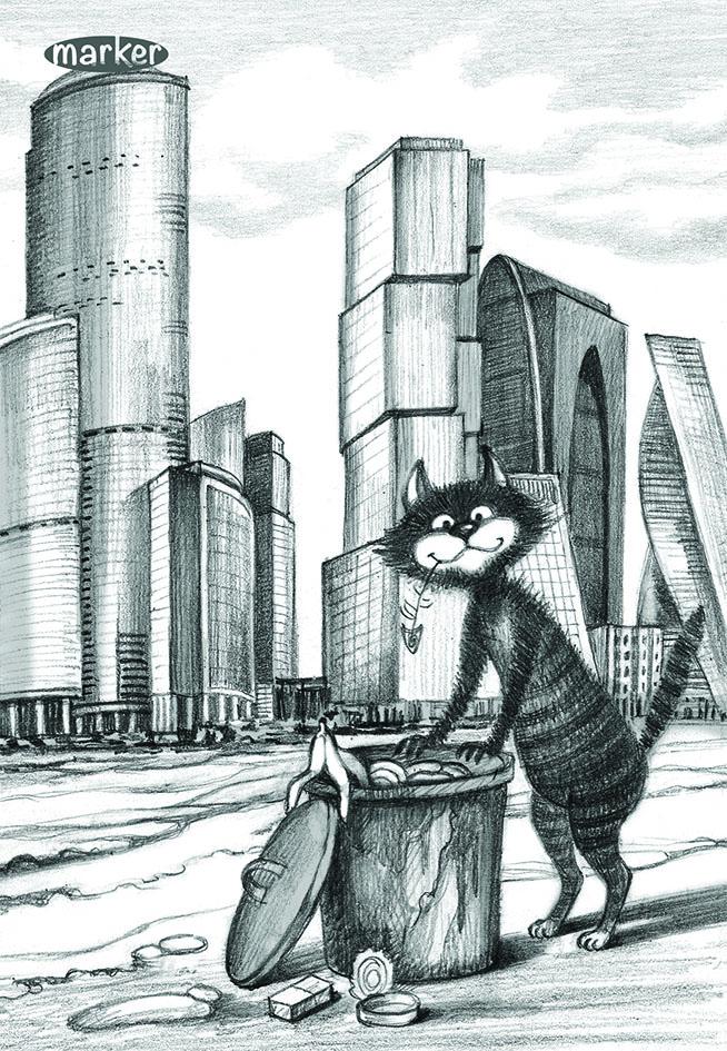 Marker Записная книжка Котэ.ru Город 40 листов в клетку