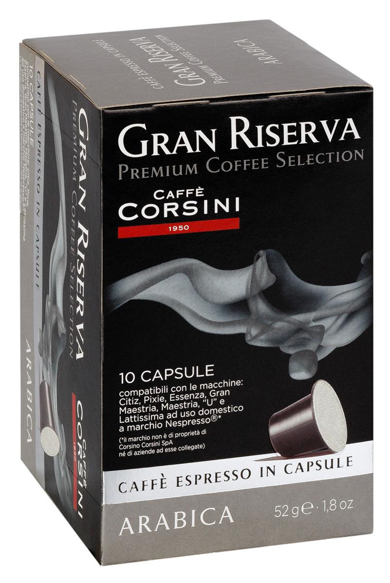 Caffe Corsini Gran Riserva Arabica кофе капсульный, 10 шт8001684909995Caffe Corsini Gran Riserva Arabica - высококачественная арабика, произведенная в Италии. Напиток имеет насыщенный бархатный вкус, с оттенками зеленого яблока и тропических фруктов. В послевкусии присутствует тон карамели и молочного шоколада. Капсульная система гарантирует неизменный вкус от кружки к кружке, поскольку воздействие человека на приготовление напитка минимально. Кофе в капсулах изготовлен специально для кофемашин системы Nespresso.