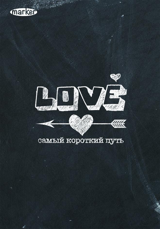 Marker Записная книжка Пункт назначения Love 40 листов в клетку