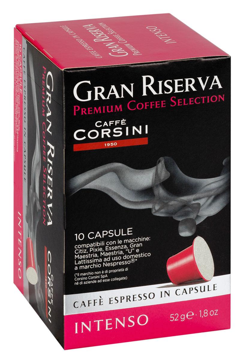Caffe Corsini Gran Riserva Intenso кофе капсульный, 10 шт8001684910007Caffe Corsini Gran Riserva Intenso - интенсивный, насыщенный эспрессо. Сорт гарантирует активный вкус крепкого, черного кофе. Благородный вкус напитка поддерживается ароматами спелых фруктов, кориандра и ягод. В его послевкусии – свежесть тропических цветов и легкий тон ванили. Капсульная система минимизирует воздействие человека на приготовление, обеспечивая стабильность вкусовых качеств кофе. Кофе в капсулах изготовлен специально для кофемашин системы Nespresso.