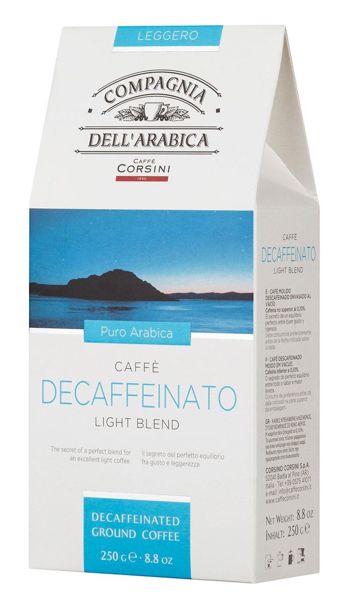 Compagnia DellArabica Caffe Decaffeinato молотый кофе, 250 г (вакуумная упаковка)8001684025909Compagnia DellArabica Decaffeinato- идеальный выбор для ценителей, имеющих ограничения в потреблении кофеина. Кофе декофеинизирован самым современным способом - водной декофеинизацией, что гарантирует аромат и крепость классического кофе. Содержание кофеина около 10 мг. Сорт обладает свежим, мягким вкусом и земным ароматом. Чтобы насладиться неповторимым вкусом молотого кофе от Compagnia DellArabica, вы можете приготовить его любым известным вам способом, даже просто залив кипятком в чашке!