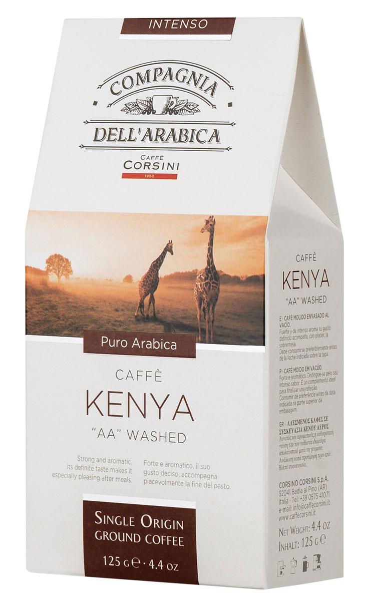 Compagnia DellArabica Kenya AA Washed молотый кофе, 125 г (вакуумная упаковка)8001684903719Compagnia DellArabica Kenya AA Washed - элитный высокогорный сорт 100% арабики, считающийся поистине взрослым кофе. Это напиток с ярко выраженной кислинкой, проникающей терпкостью, интенсивным привкусом и освежающим бодрящим действием. Чтобы насладиться неповторимым вкусом молотого кофе от Compagnia DellArabica, вы можете приготовить его любым известным вам способом, даже просто залив кипятком в чашке!