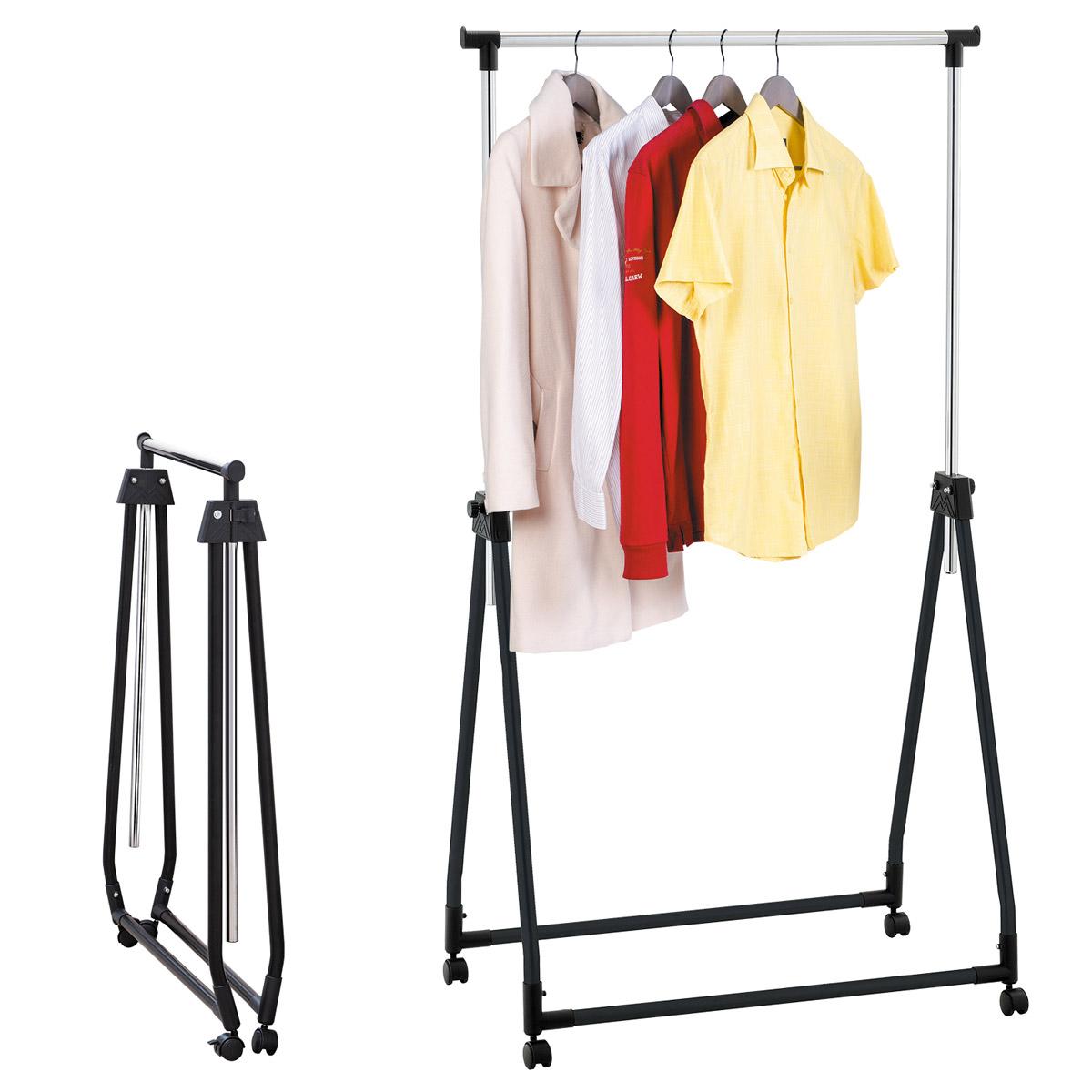 Стойка для одежды Tatkraft Halland, складная, высота 99 см - 167 см13247Стойка для одежды Tatkraft Halland изготовлена из хромированной стали. На такую стойку удобно вешать одежду, при этом стойка не займет много места. Высота регулируемая, от 99 см до 167 см. Для удобного хранения и перемещения, стойка имеет складную конструкцию и 4 колесика. Практичная и стильная стойка займет достойное место в вашем доме. Размер стойки в сложенном виде: 89 см х 11 х 99 см. Размер в разложенном виде: 89 см х 49 см х 99-167 см.