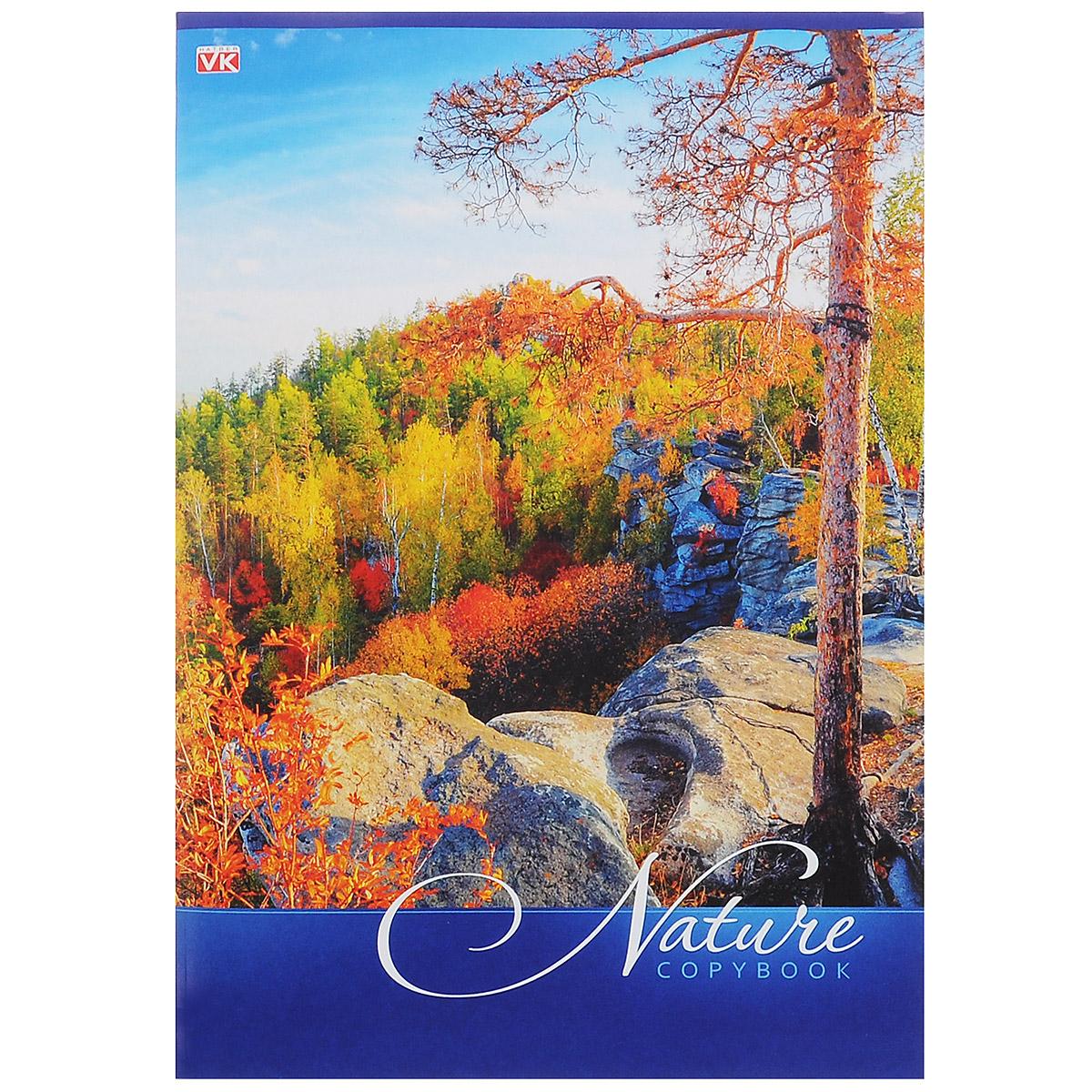 Hatber Тетрадь в клетку Nature, 80 листов, цвет: синий, оранжевый, формат А480Т4C3_10213Тетрадь Hatber Nature предназначена для объемных записей и незаменима для старшеклассников и студентов. Обложка тетради выполнена из мелованного картона с изображением горных вершин осенних деревьев. Внутренний блок тетради на гребне состоит из 80 листов белой бумаги с линовкой в клетку синего цвета без полей. Листы тетради соединены скобами.