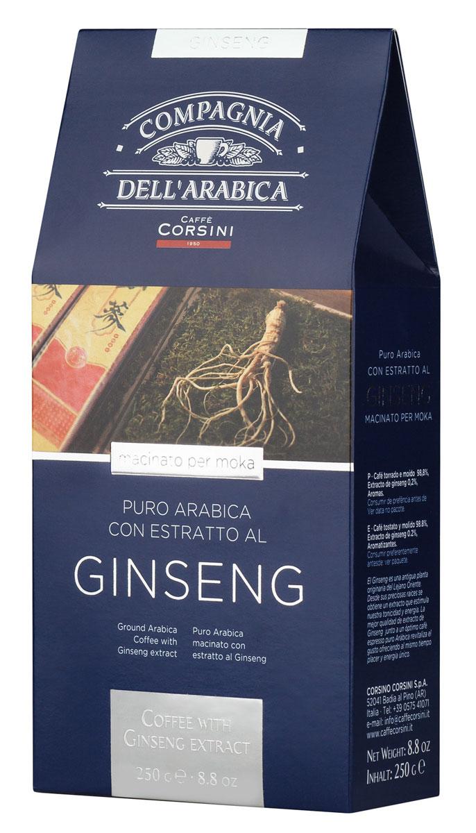 Compagnia Dell'Arabica Puro Arabica Ginseng молотый кофе, 250 г (вакуумная упаковка) 8001684906253