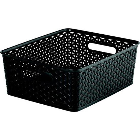 Корзинка универсальная Curver Раттан, цвет: черный, 35 х 30 х 13 см3611_чёрныйУниверсальная корзинка Curver Раттан изготовлена из пластика с эффектом плетения. Изделие снабжено двумя ручками для удобной переноски. В такой корзинке очень удобно хранить различные бытовые вещи. Она непременно пригодится в любом хозяйстве.