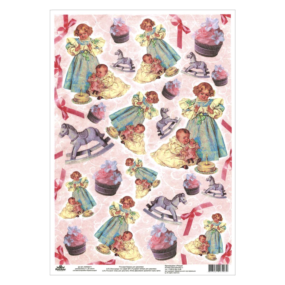 Рисовая бумага для декупажа Детский праздник, 21 см х 30 смAM400274Рисовая бумага для декупажа Детский праздник - мягкая бумага с выраженной волокнистой структурой легко повторяет форму любых предметов. При работе с этой бумагой вам не потребуется никакой дополнительной подготовки перед началом работы. Вы просто вырезаете или вырываете нужный фрагмент, и хорошо проклеиваете бумагу на поверхности изделия. Рисовая бумага для декупажа идеально подходит для стекла. В отличие от салфеток, при наклеивании декупажная бумага практически не рвется и совсем не растягивается. Клеить ее можно как на светлую, так и на темную поверхность. Для новичков в декупаже - это очень удобно и гарантируется хороший результат. Поверхность, на которую будет клеиться декупажная бумага, подготавливают точно так же, как и для наклеивания салфеток, распечаток. Мотив вырезаем точно по контуру и замачиваем в емкости с водой, обычно не больше чем на одну минуту, чтобы он полностью впитал воду. Вынимаем и промакиваем бумажным или обычным полотенцем с...