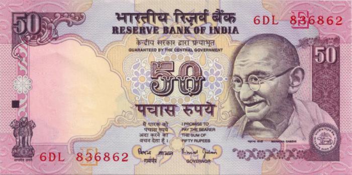Банкнота номиналом 50 рупий. Индия. 2008 год725Размер: 147 х 73 мм. Сохранность очень хорошая.
