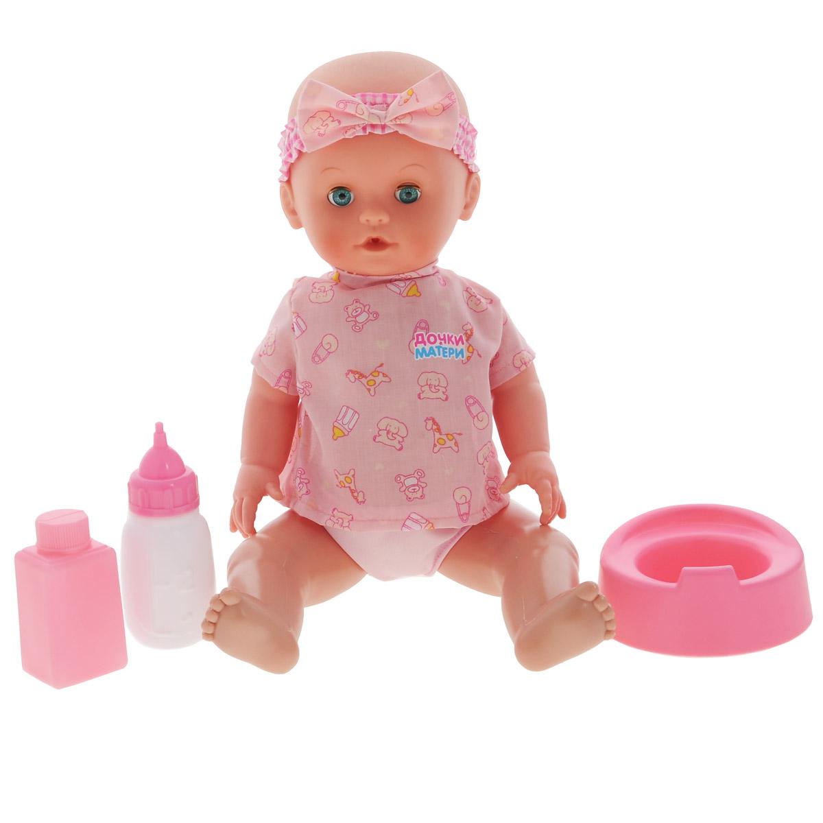 Пупс Joy Toy Моя малышка. Дочки-Матери, с аксессуарами. 5194G081-H43158Очаровательная кукла-младенец Joy Toy Моя малышка. Дочки-Матери непременно понравится маленькой маме. Самым лучшим и всегда желанным подарком для девочки является функциональная кукла, которую можно купать, переодевать и укладывать спать. Кукла порадует любую малышку и сделает социально-ролевые игры намного интереснее. Малышка одета в розовую футболку с рисунками животных и трусики, а на голове у нее красуется милый розовый бантик с тем же рисунком. Кукла сама закрывает глазки, если ее уложить спать. В набор входят необходимые аксессуары.