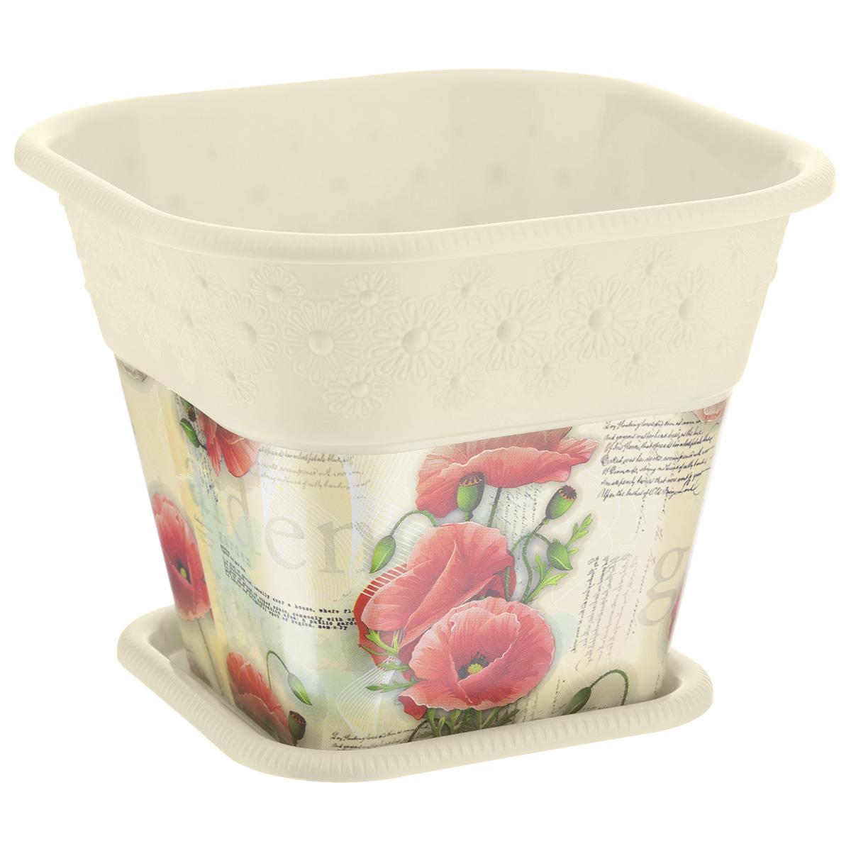 Кашпо Альтернатива Маки, с поддоном, 1,5 лМ3679Квадратное кашпо Альтернатива Маки изготовлено из высококачественного пластика. Изделие оформлено красочным цветочным рисунком и рельефом в виде ромашек. Специальный поддон предназначен для стока воды. Изделие прекрасно подходит для выращивания растений и цветов в домашних условиях. Стильный яркий дизайн сделает такое кашпо отличным дополнением интерьера. Объем: 1,5 л. Размер поддона: 11,5 см х 11,5 см х 1 см.