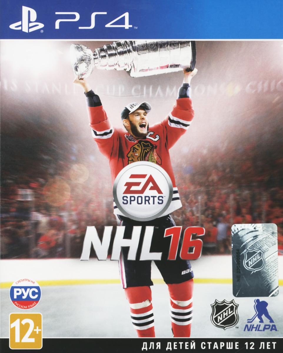 Zakazat.ru: NHL 16