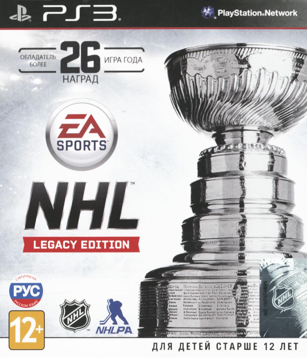 Zakazat.ru NHL 16 Legacy Edition