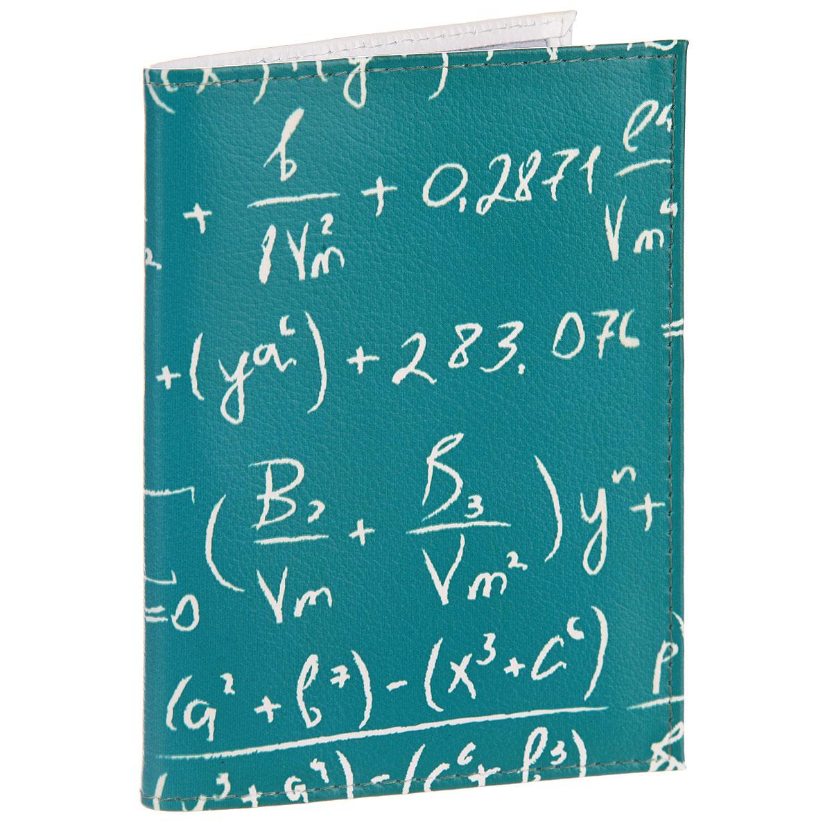 Обложка для автодокументов Школьная доска. AUTO368AUTO368Стильная обложка для автодокументов Mitya Veselkov Школьная доска выполнена из натуральной кожи с зернистой текстурой. Обложка оформлена художественной печатью с изображением математических формул. Внутри размещен пластиковый вкладыш с шестью карманами для документов, среди которых карман формата А5. Стильная обложка для автодокументов Mitya Veselkov Мальчик, Луна и Грузовик не только поможет сохранить внешний вид ваших документов и защитит их от повреждений, но и станет стильным аксессуаром, идеально подходящим к вашему образу.