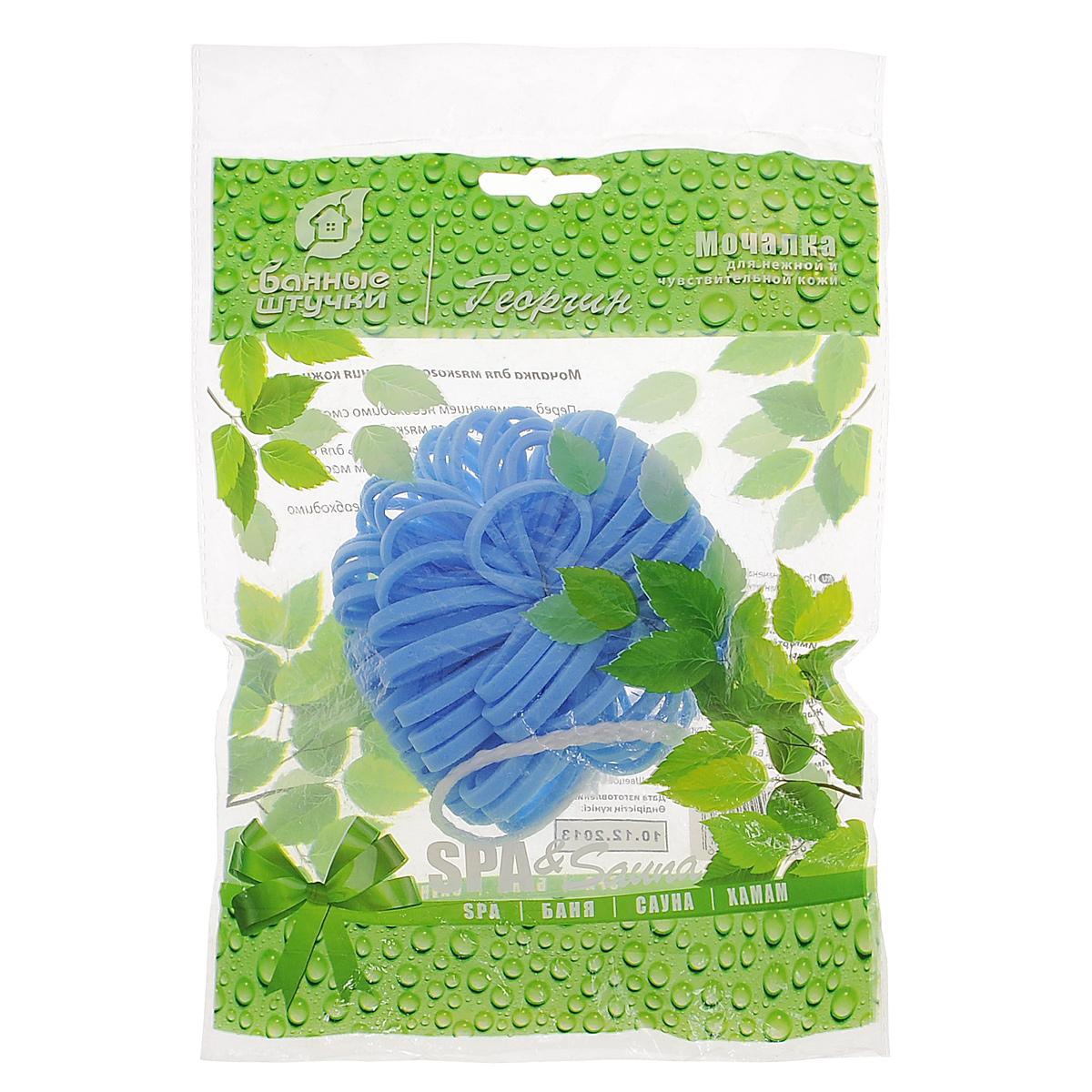 Мочалка Банные штучки Георгин для нежной и чувствительной кожи, цвет: голубой40087_голубойМочалка Банные штучки Георгин изготовлена из синтетического полимера в виде цветка георгина. Она подходит для нежной и чувствительной кожи. Прекрасно взбивает мыло и гель для душа, дает обильную пену, обладает легким массажным воздействием. На мочалке имеется удобная петля для подвешивания. Перед применением мочалку необходимо смочить водой, и она станет мягкой. Мочалка Георгин станет незаменимым аксессуаром в ванной комнате.