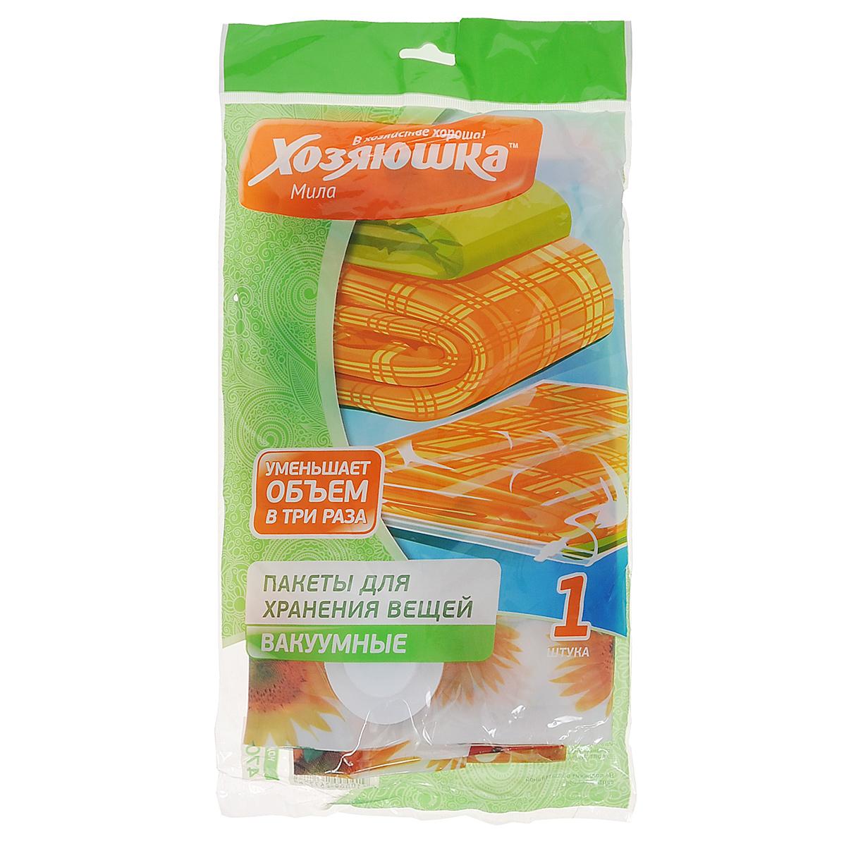 Пакет для хранения одежды Хозяюшка Мила, вакуумный, цвет: белый, оранжевый, красный, 50 см х 70 см47027_подсолнух, божья коровкаПакет Хозяюшка Мила, выполненный из полиэтилена, - это незаменимая вещь для хранения одежды из меха, кожи, шелка и других деликатных материалов. В пакете вещи защищены от пыли, посторонних запахов, солнечных лучей, насекомых. Идеально подходит для путешествий, поездок на дальние расстояния, так как не требует специальных приспособлений для откачивания воздуха: достаточно упаковать вещи в пакет, закрыть пакет зажимом вдоль замка по краю пакета (входит в комплект) и плотно свернуть. Размер: 50 см х 70 см.