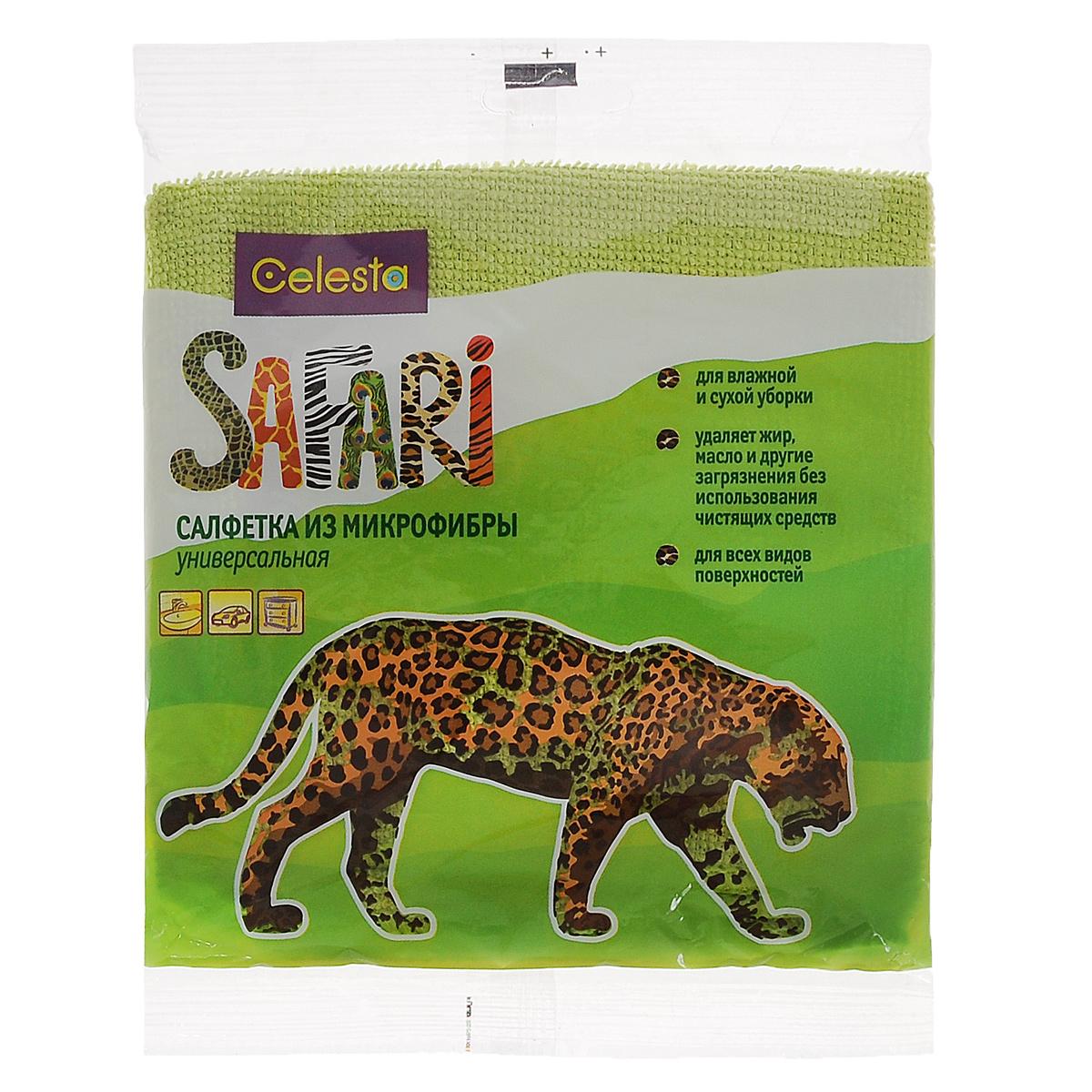 Салфетка универсальная Celesta Safari, из микрофибры, цвет: салатовый, 30 см х 30 см347 Т_салатовыйСалфетка Celesta Safari, изготовленная из микрофибры (70% полиэстера и 30% полиамида), предназначена для сухой и влажной уборки. Подходит для ухода за любыми поверхностями. Благодаря специальной структуре волокон справляется с загрязнениями без использования моющих средств. Не оставляет разводов и ворсинок. Обладает отличными впитывающими свойствами.