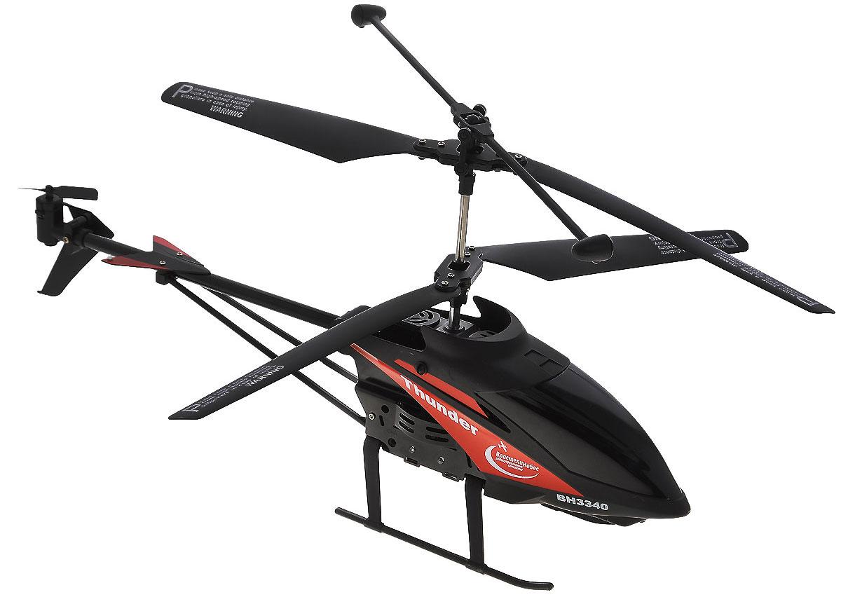 Властелин небес Вертолет на радиоуправлении ГромBH 3340Вертолет на радиоуправлении Властелин небес Гром покорит сердце и ребенка, и взрослого своим невероятно реалистичным видом, потрясающим дизайном и фантастическими характеристиками. Выполнено изделие из прочного пластика с элементами из металла. Вертолет со встроенным гироскопом отлично подходит для полетов в закрытых помещениях и на улице в безветренную погоду. Гироскоп предназначен для курсовой стабилизации полета. Функции полета вертолета: вверх, вниз, вперед, назад, повороты, вращение и зависание в воздухе. Модель оснащена яркими полетными огнями. Дальность управления - до 30 метров. Полностью заряженный вертолет работает 6-8 минут. Время подзарядки составляет 120 минут. Вертолет работает от встроенного литиевого аккумулятора 3.7V, заряжается при помощи сетевого адаптера (входит в комплект). Для работы пульта управления необходимо купить 6 батареек напряжением 1,5V типа АА (в комплект не входят).