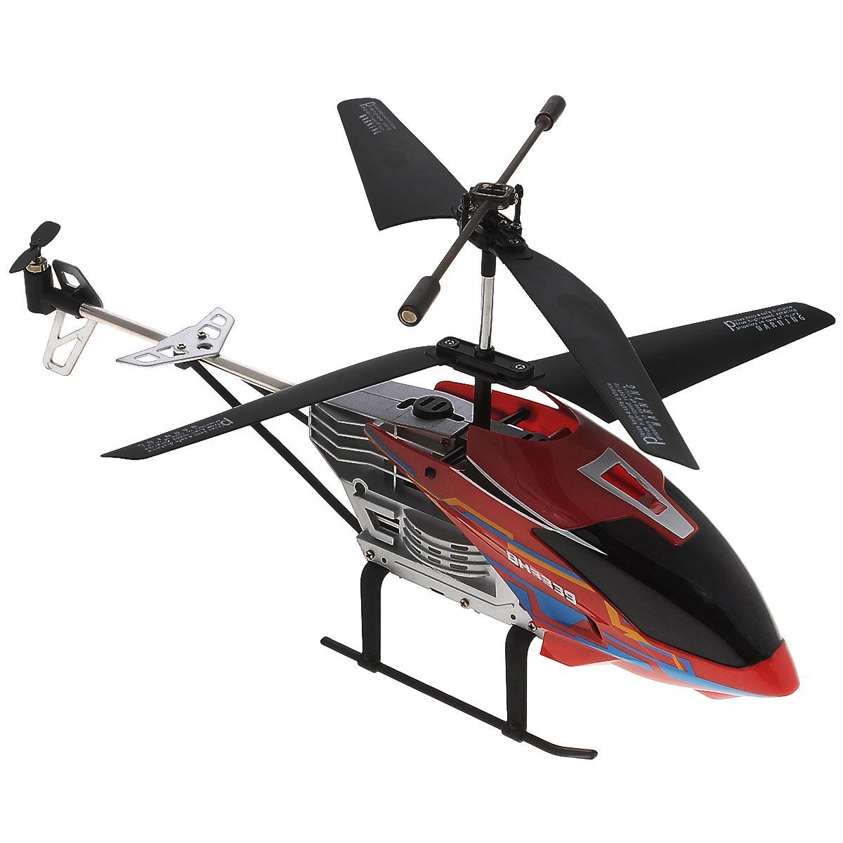 Властелин небес Вертолет на радиоуправлении Крепыш цвет красныйBH 3339redСверхпрочные вертолеты на инфракрасном управлении с каждым днем набирают все больше популярности, ведь это идеальная летающая игрушка для новичков, так как прочный корпус не позволит ей сломаться, пока ребенок будет врезаться в предметы в процессе обучения управлению этим чудом техники. Вертолет Крепыш купить в качестве подарка будет отличной идеей для всех тех, для кого это станет первой летающей игрушкой на дистанционном управлении. Легкий и прочный корпус красного цвета не даст вертолету разбиться в процессе полета, а еще он позволяет игрушке выдержать вес до 100 кг, что не позволит ей сломаться, если на нее случайно наступит взрослый человек. Трехканальное управление не вызывает особых сложностей и позволяет научиться управлять вертолетом достаточно быстро, а гироскоп стабилизирует полет и поспособствует более комфортному управлению. В течении 6-9 минут вертолет может находиться в активном режиме и улетать на 20 метров от пульта управления, после чего ему...