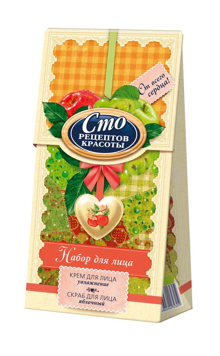 Сто рецептов красоты подарочный набор увлажнение: скраб для лица Яблочный + крем для лица дневной увлажнение - купить в разделе.