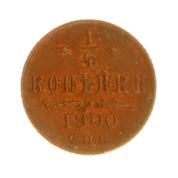 Монета номиналом 1/4 копейки. Медь. Российская империя, 1900 год330249Монета номиналом 1/4 копейки. Медь. Российская империя, 1900 год. Диаметр: 1.3 см. Сохранность хорошая.