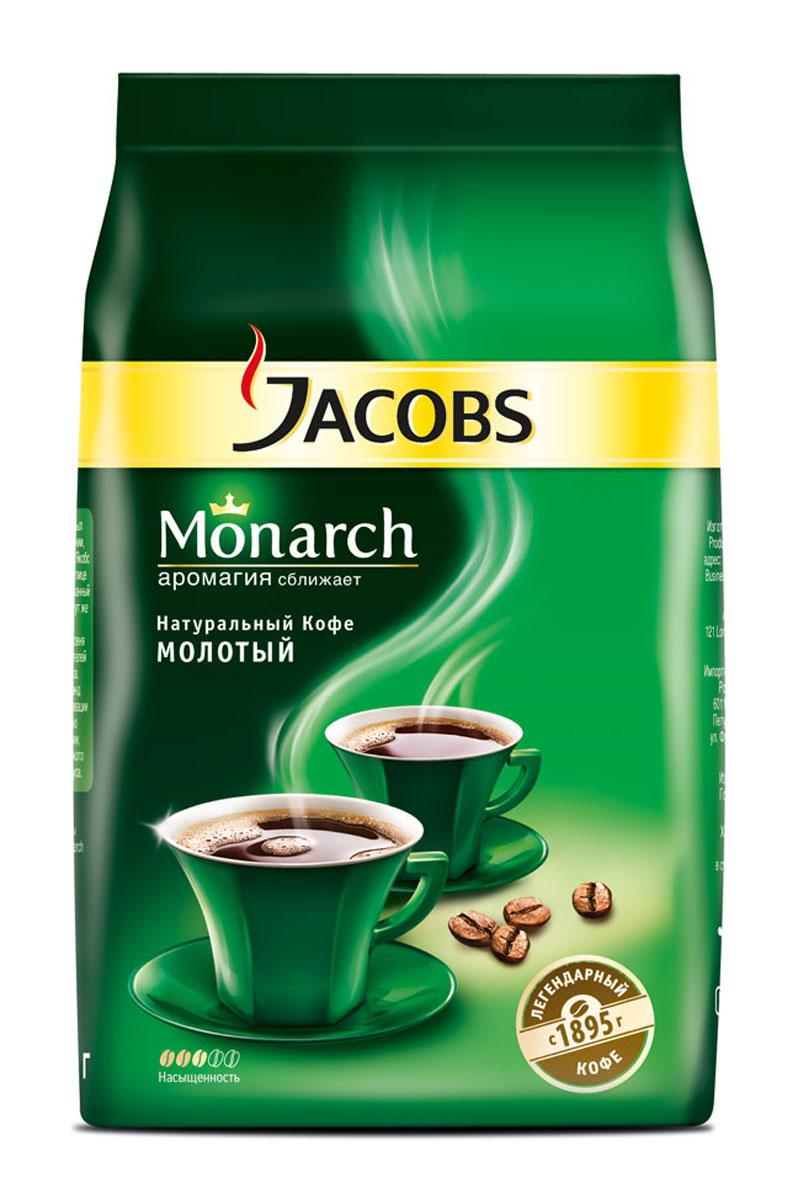 Jacobs Monarch Classic кофе молотый, 75 г