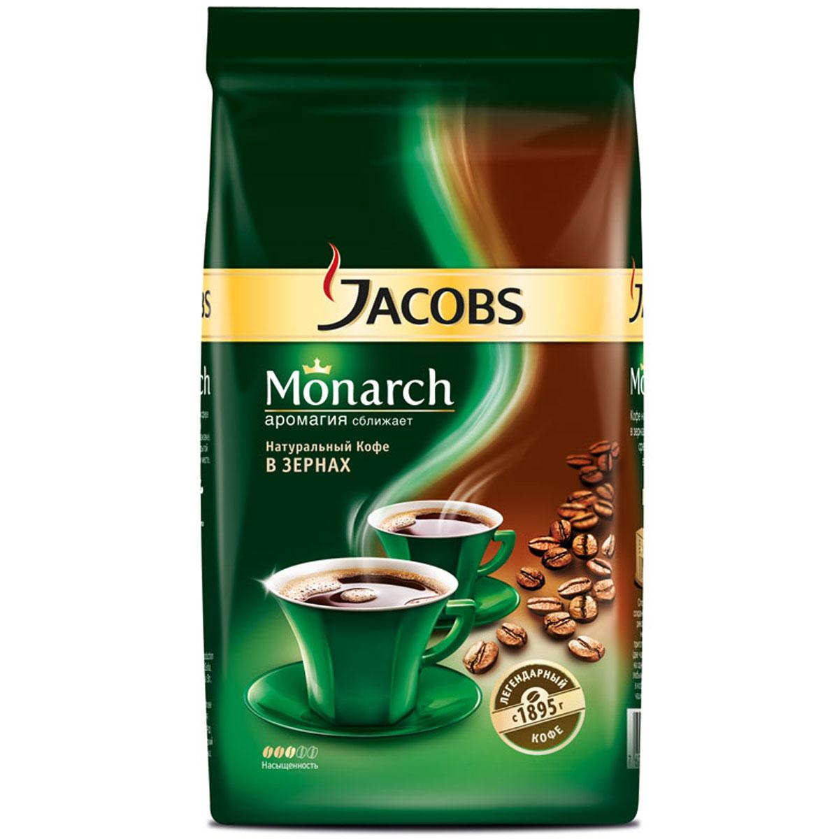 Jacobs Monarch кофе в зернах, 250 г