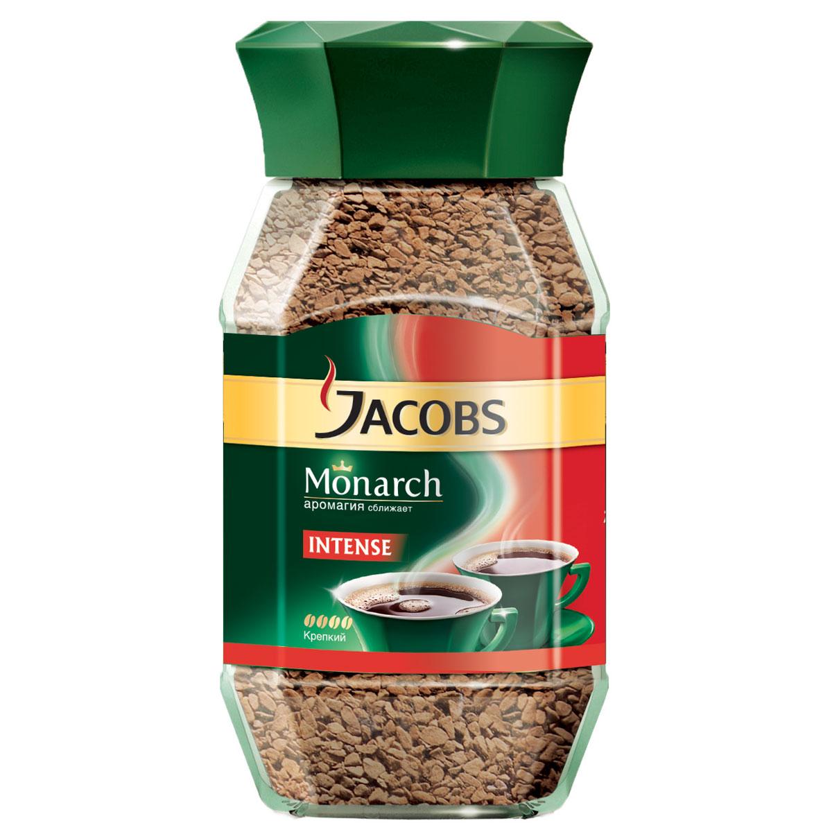 Jacobs Monarch Intense кофе растворимый, 95 г960973Jacobs Monarch Intense обладает наиболее крепким вкусом и притягательным ароматом в линейке Jacobs Monarch благодаря глубокой обжарке тщательно отобранных кофейных зерен. Приготовите кофе Jacobs Monarch Intense для себя и своих близких и почувствуйте, как его Аромагия заполняет все вокруг, создавая особую атмосферу теплоты общения. Jacobs Monarch. Аромагия сближает!