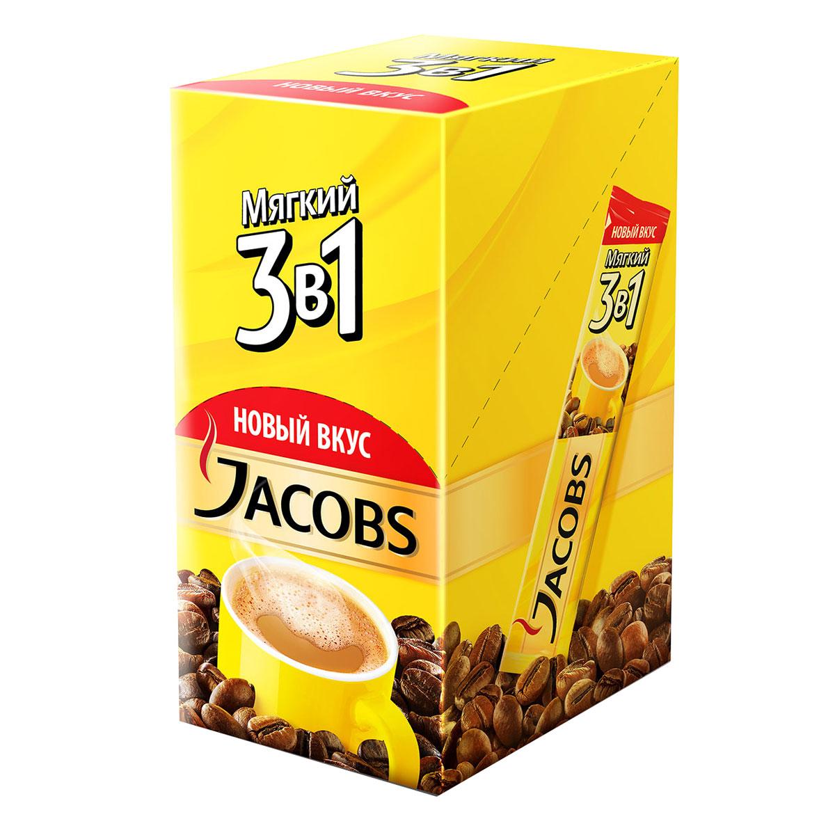 Jacobs Мягкий 3 в 1 напиток кофейный растворимый в пакетиках, 20 шт