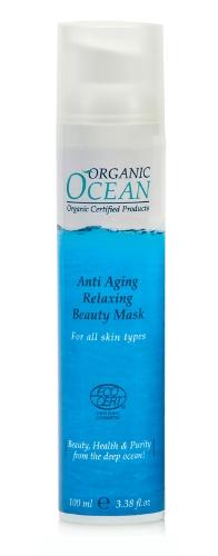 Organic Ocean Расслабляющая маска красоты для лица, 100 мл20697Релаксирующая маска обогащена экстрактом КРАСНЫХ ВОДОРОСЛЕЙ, который выводит токсины и предохраняет клетки кожи от окислительного процесса. КРАСНЫЕ МОРСКИЕ ВОДОРОСЛИ насыщают кожу витаминами и микроэлементами. Активный Био- комплекс NECTAPURE защищает кожу от воздействие окружающей среды, обладает мощным антибактериальным, противовоспалительным действием. ГИАЛУРОНОВАЯ КИСЛОТА в составе увлажняет и делает кожу эластичной. Органические масла и экстракты АЛОЭ ВЕРА, ШИ, ОЛИВЫ, ЖОЖОБА, ИНКА-ИНЧИ, СКВАЛЕН, ПЧЕЛИНЫЙ ВОСК полноценно питают, смягчают , снимают воспаления, устраняют шелушения, повышают иммунитет, восстанавливают тонус и эластичность кожи. Маска успокаивает самую чувствительную кожу, придают ей блеск и здоровый вид.