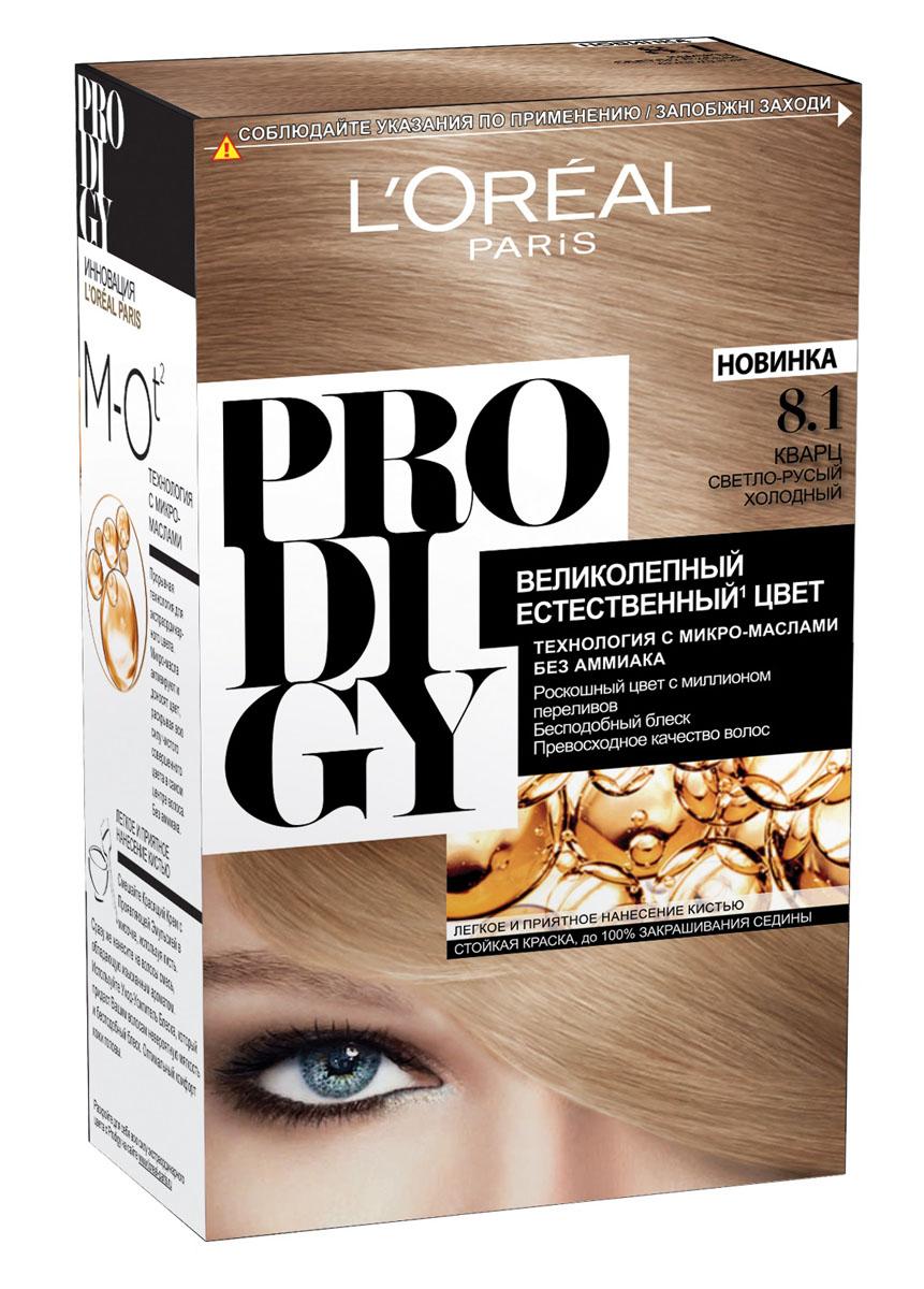 "L'Oreal Paris Краска для волос ""Prodigy"", оттенок 8.1, Кварц, 265 мл"